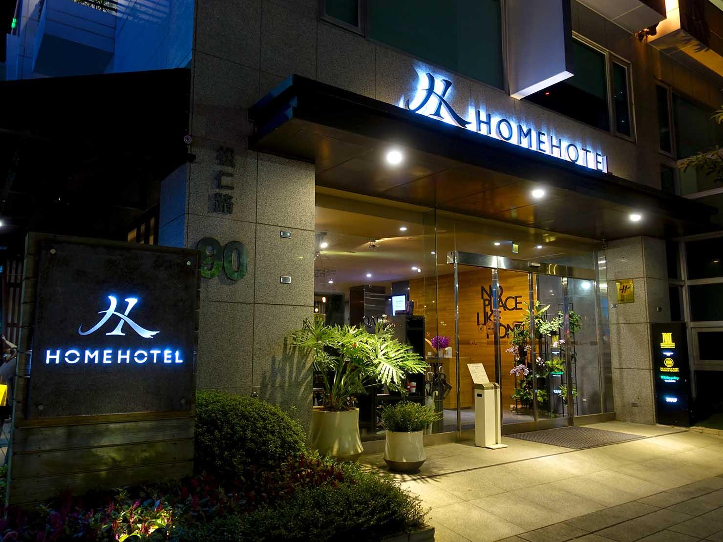 台北・信義區のLGBTに人気のハイクラスホテル「home hotel」の外観