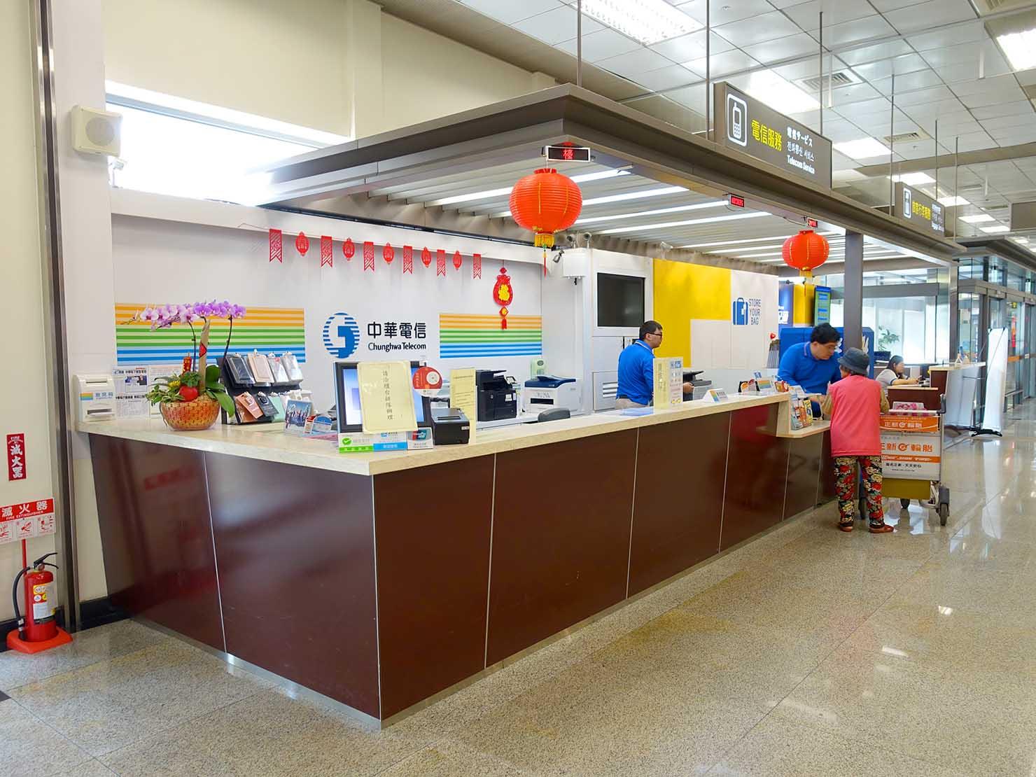 台北・松山空港の中華電信カウンター