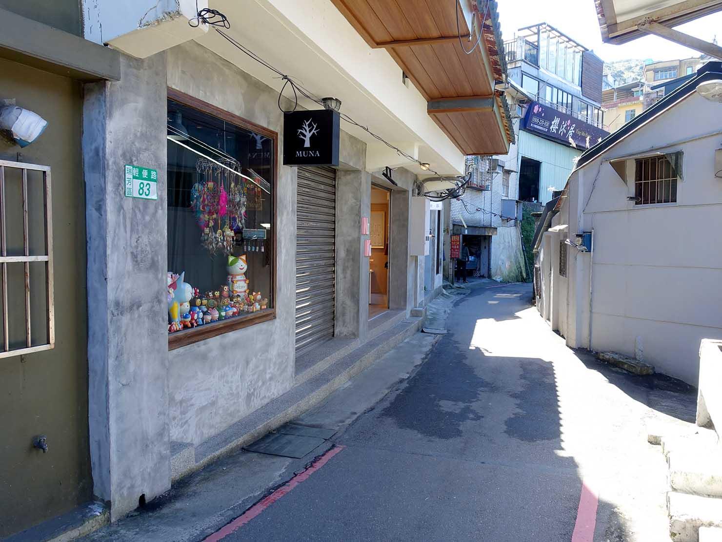 台北・九份の輕便路にあるおしゃれなショップ