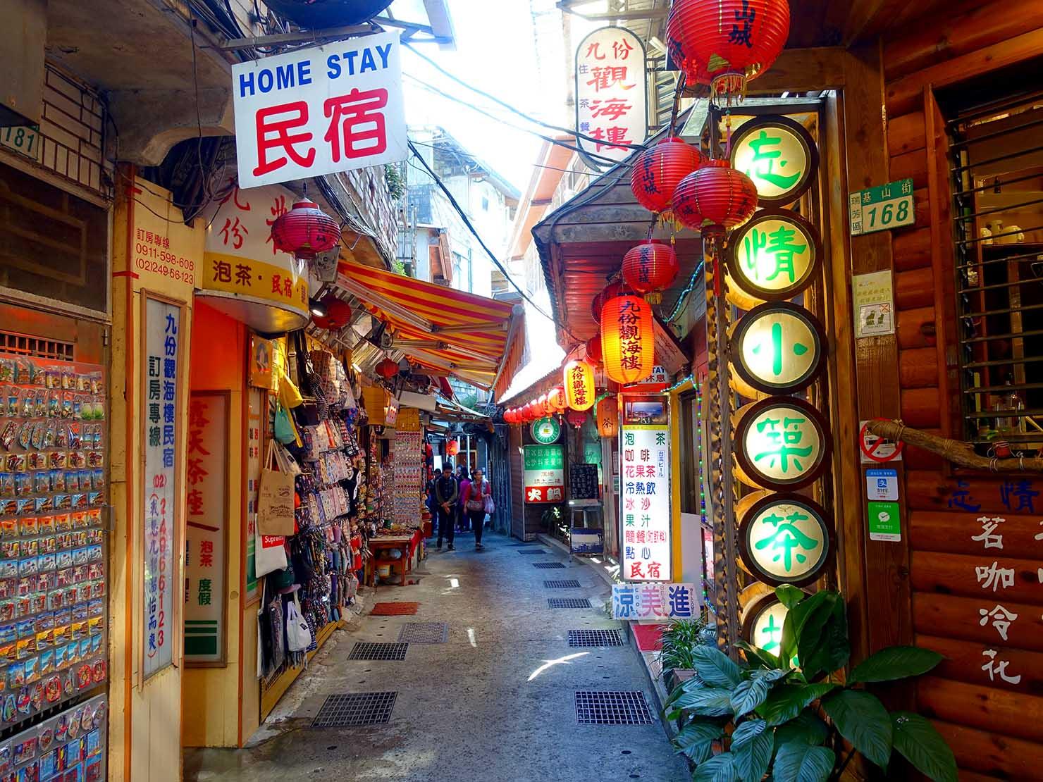 台北・九份の海が見えるレストランが並ぶ通り