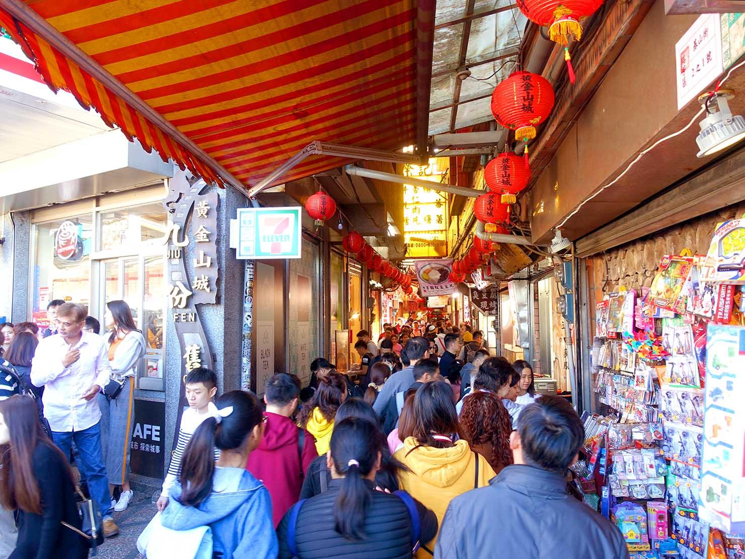 台北・九份老街の入り口