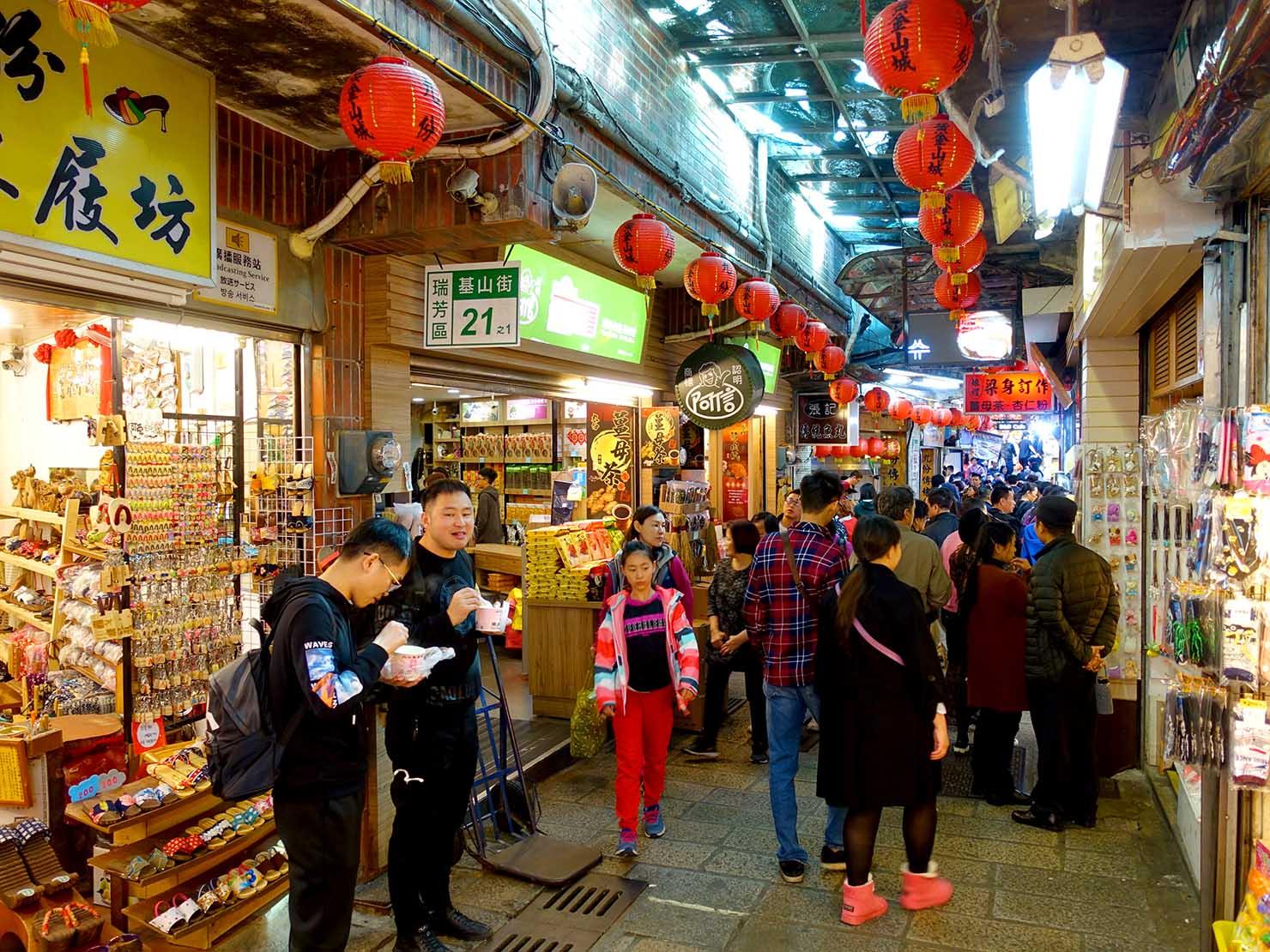 台北・九份老街の街並み