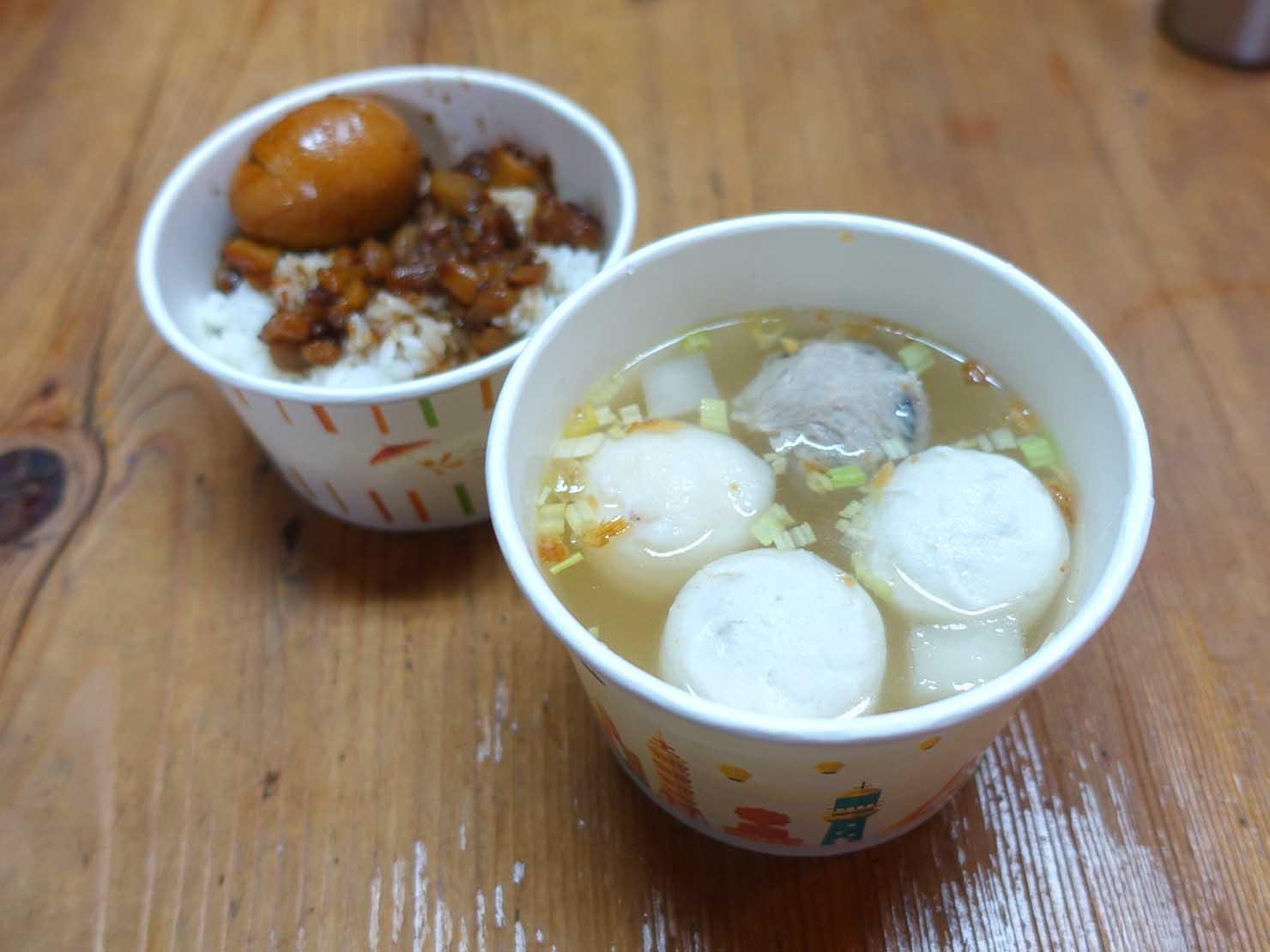 台北・九份「張記九份傳統魚丸」の綜合魚丸湯と魯肉飯