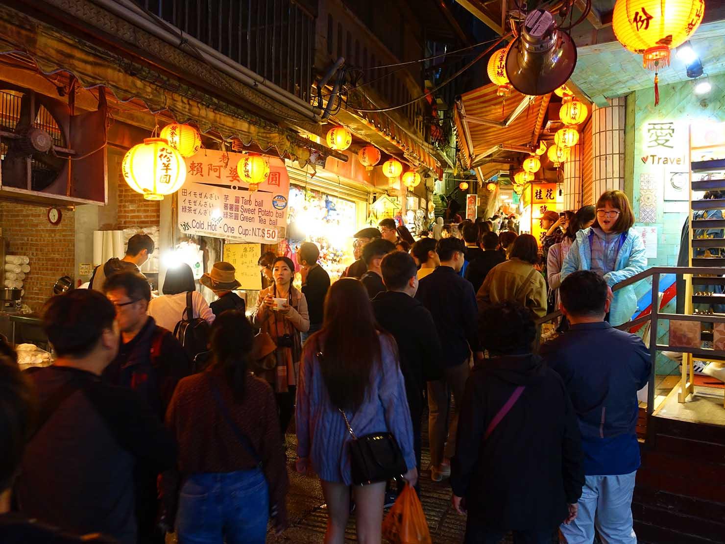 台北・九份老街の夜景