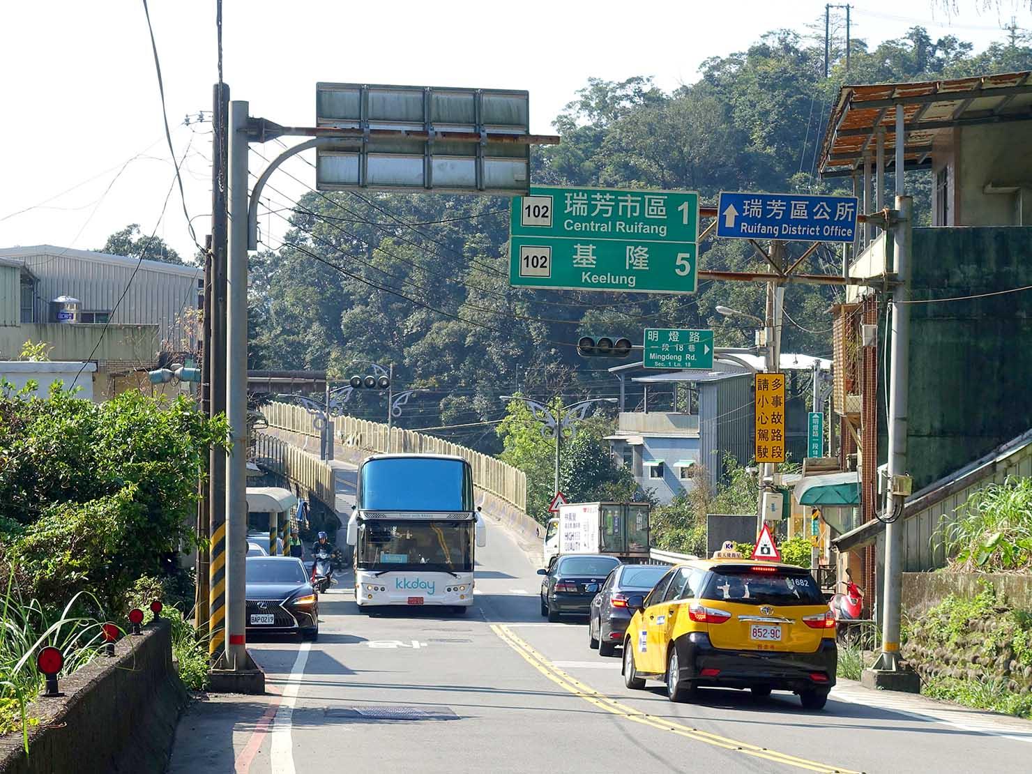 台北・瑞芳まで1キロ地点