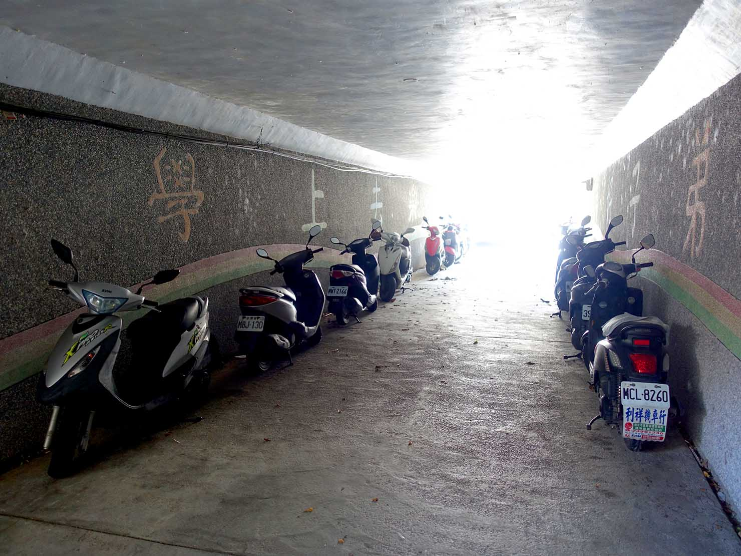 台北・瑞芳近郊の地下道