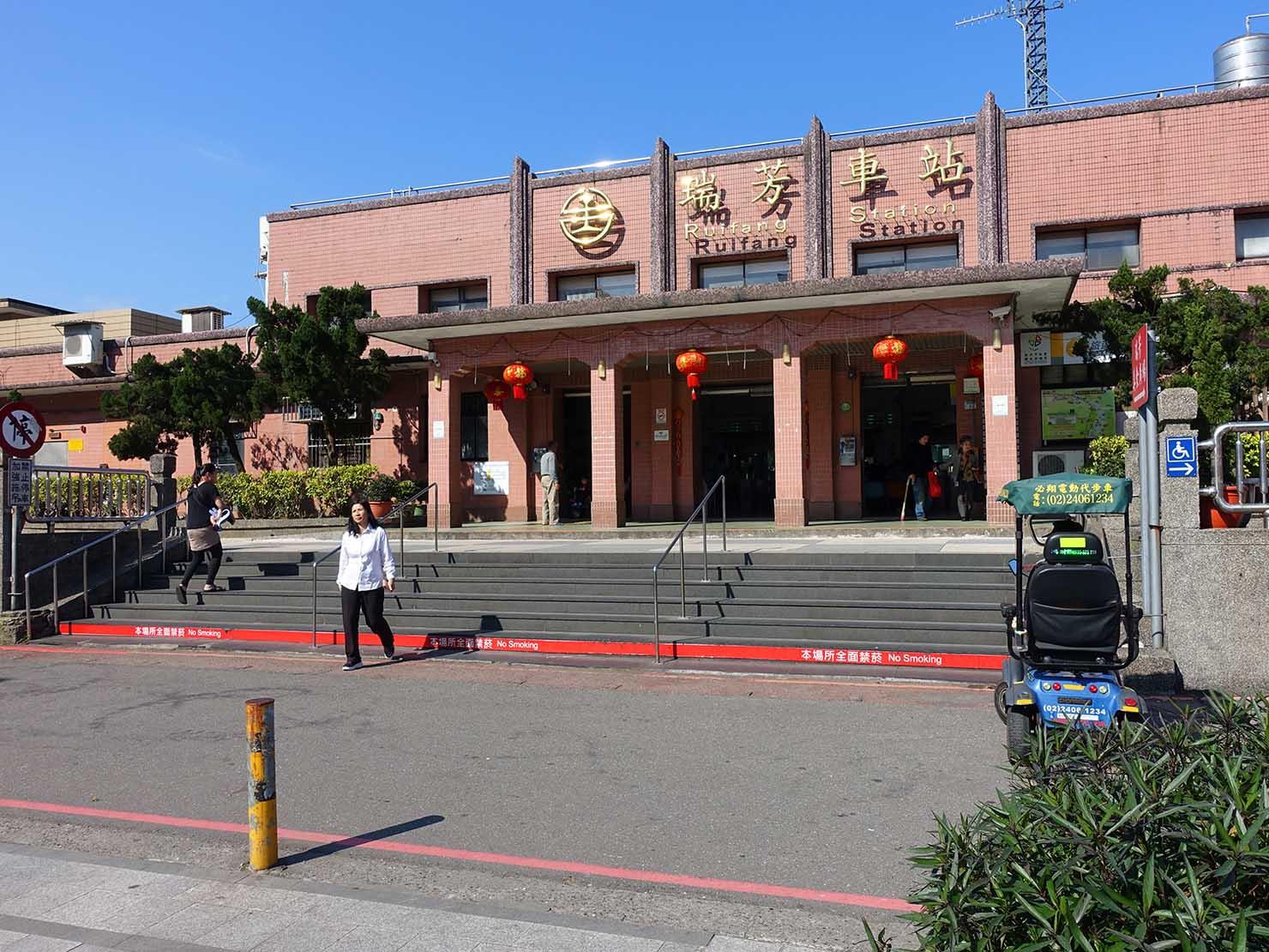 台鐵(台湾鉄道)瑞芳駅