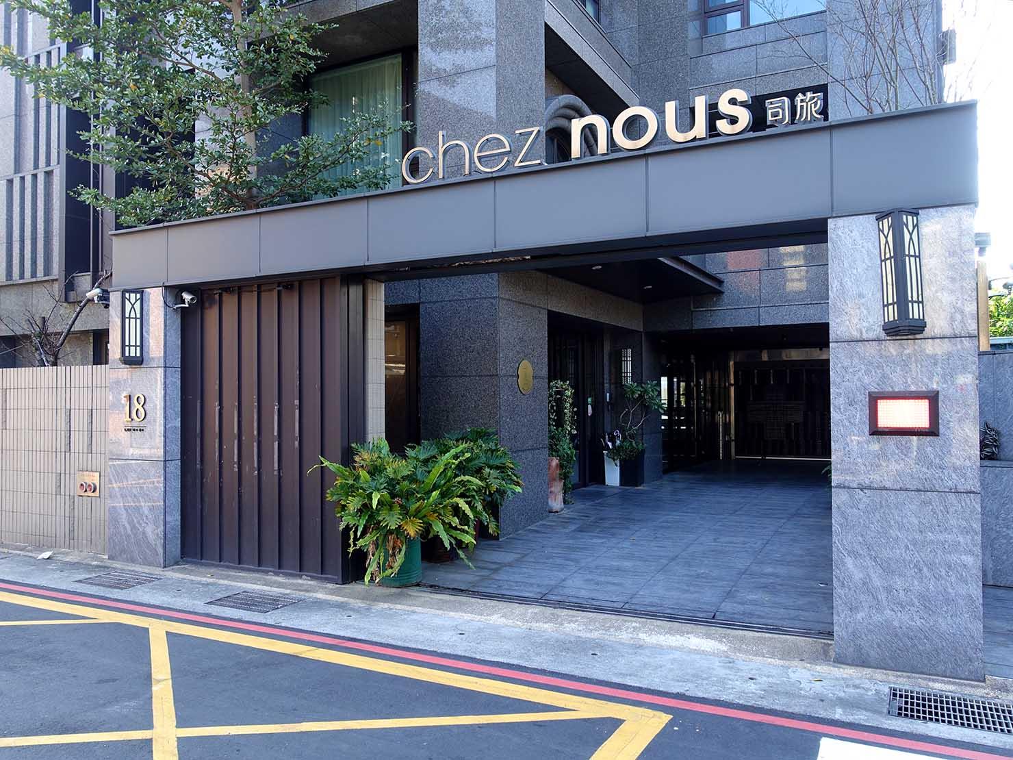 台北・大安の最高におしゃれなブティックホテル「chez nous 司旅」のエントランス