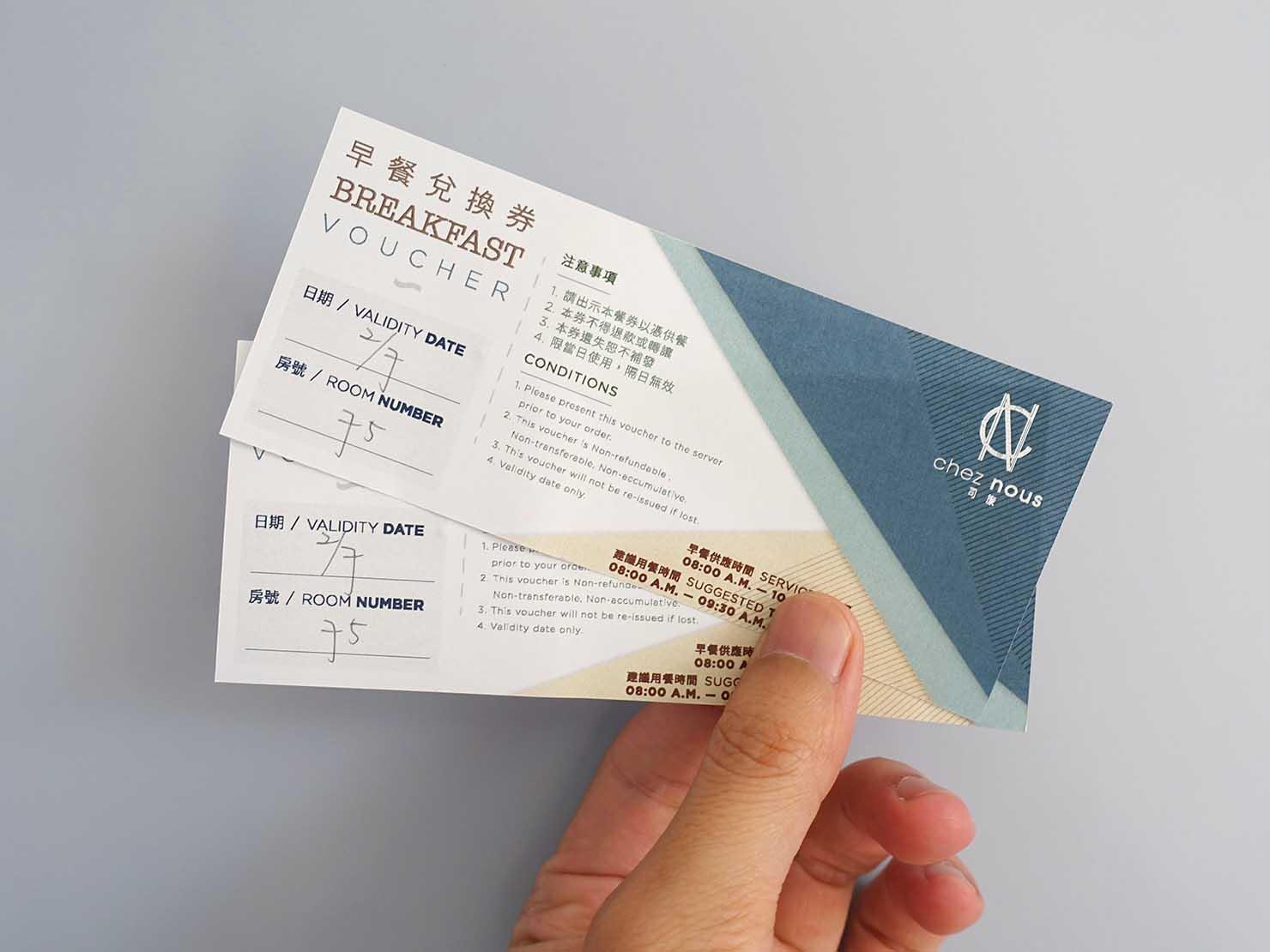 台北・大安の最高におしゃれなブティックホテル「chez nous 司旅」經典房(クラシックルーム)の朝食チケット