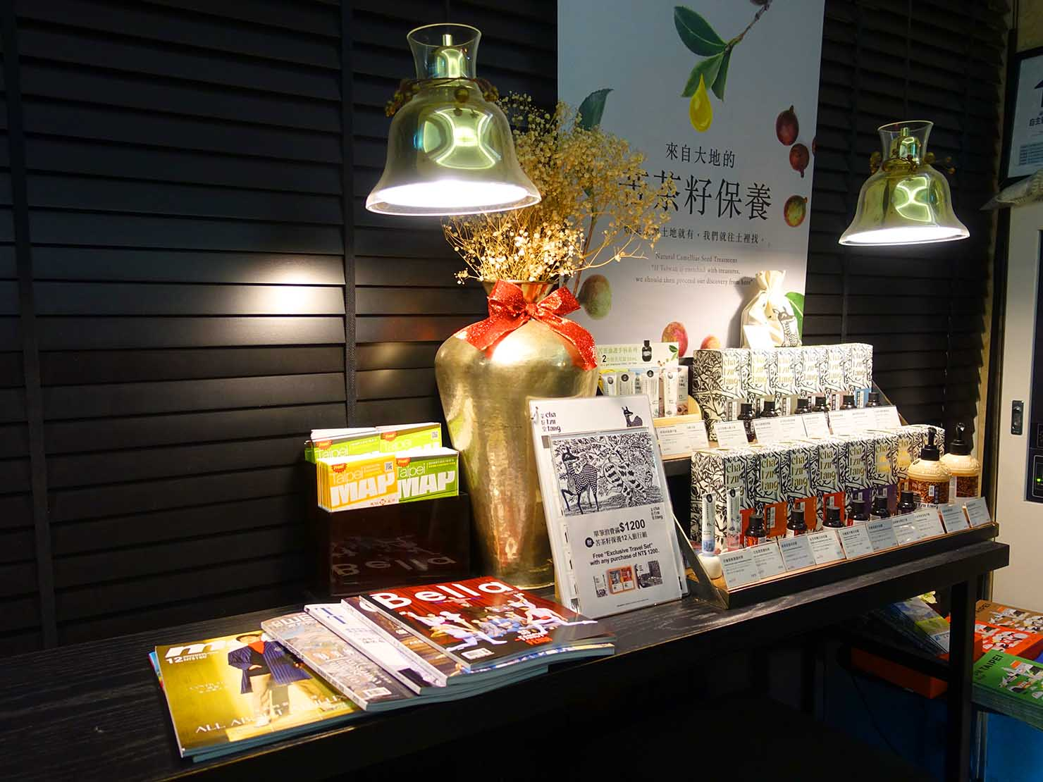 台北・大安の最高におしゃれなブティックホテル「chez nous 司旅」のロビーに置かれた台湾コスメ