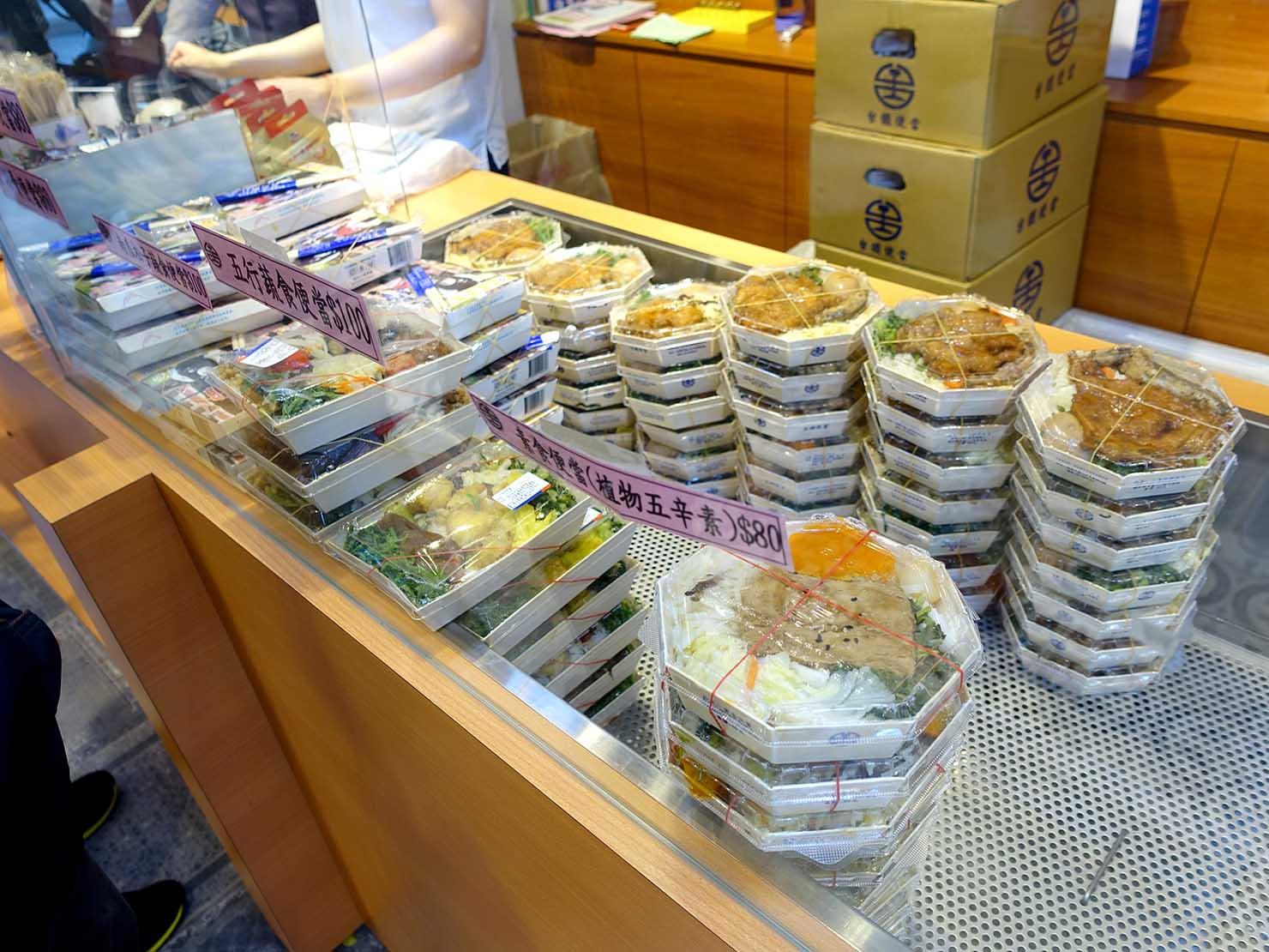 台北駅構内にある台湾版鉄道弁当のお店「台鐵便當本舗」のカウンターに並ぶお弁当