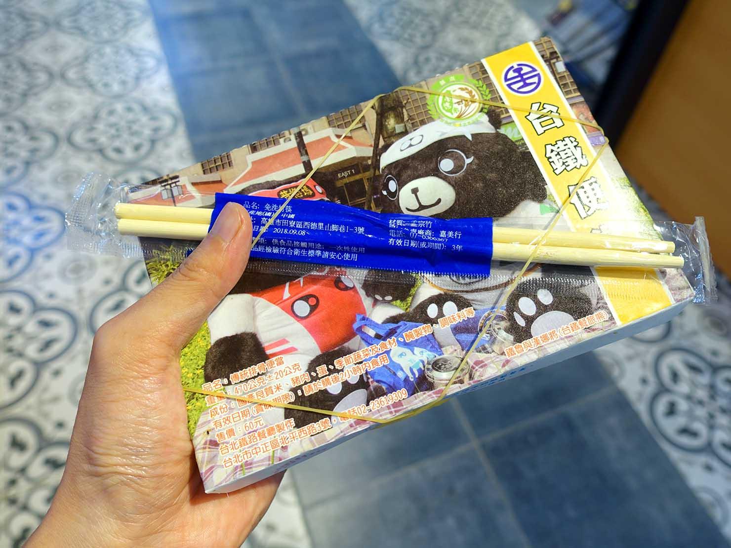 台湾版鉄道弁当・台鐵便當の箱