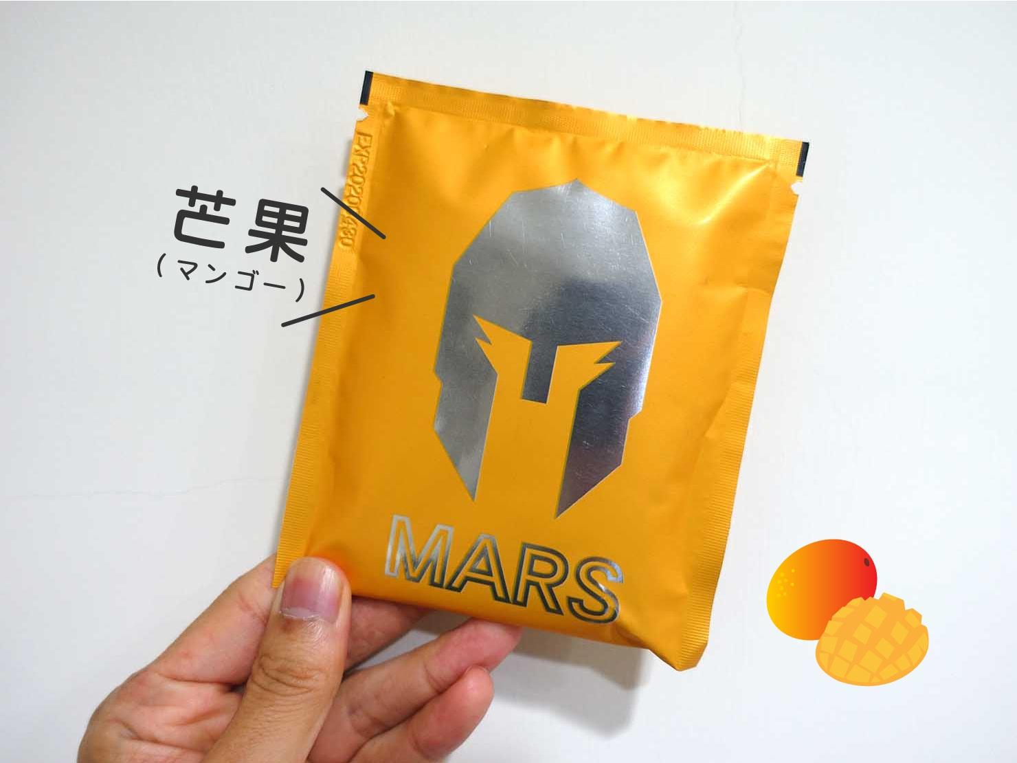 台湾発のおしゃれなプロテイン「戰神Mars」芒果(マンゴー)