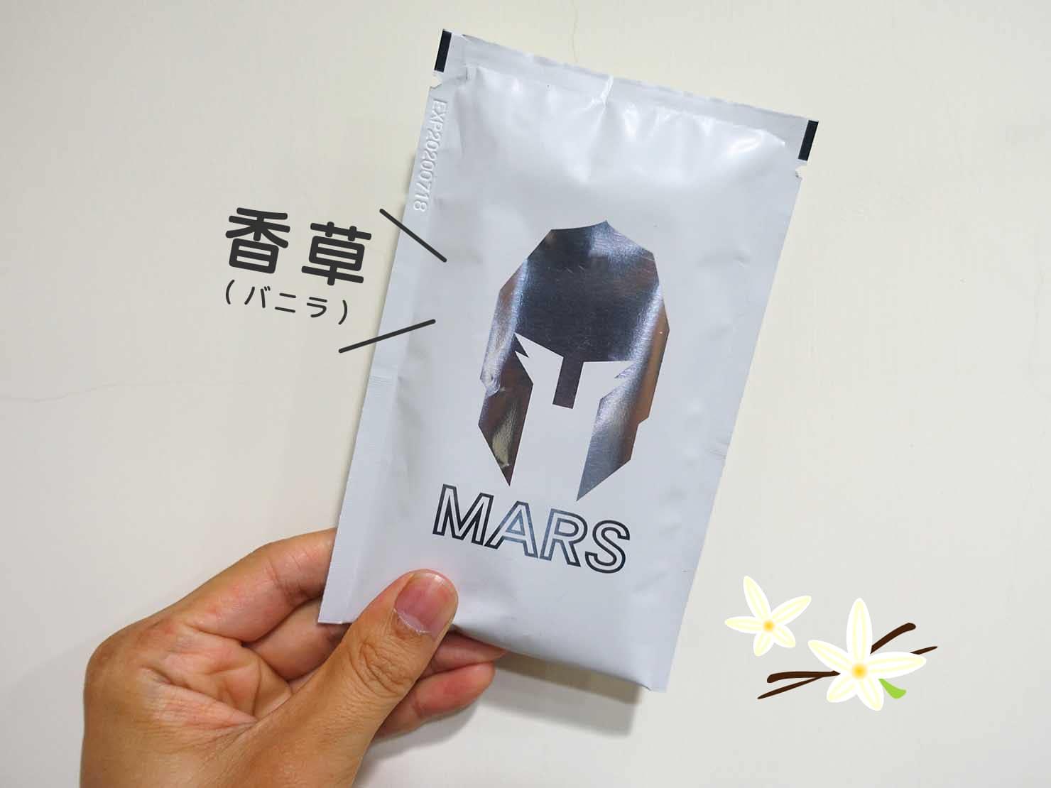 台湾発のおしゃれなプロテイン「戰神Mars」香草(バニラ)