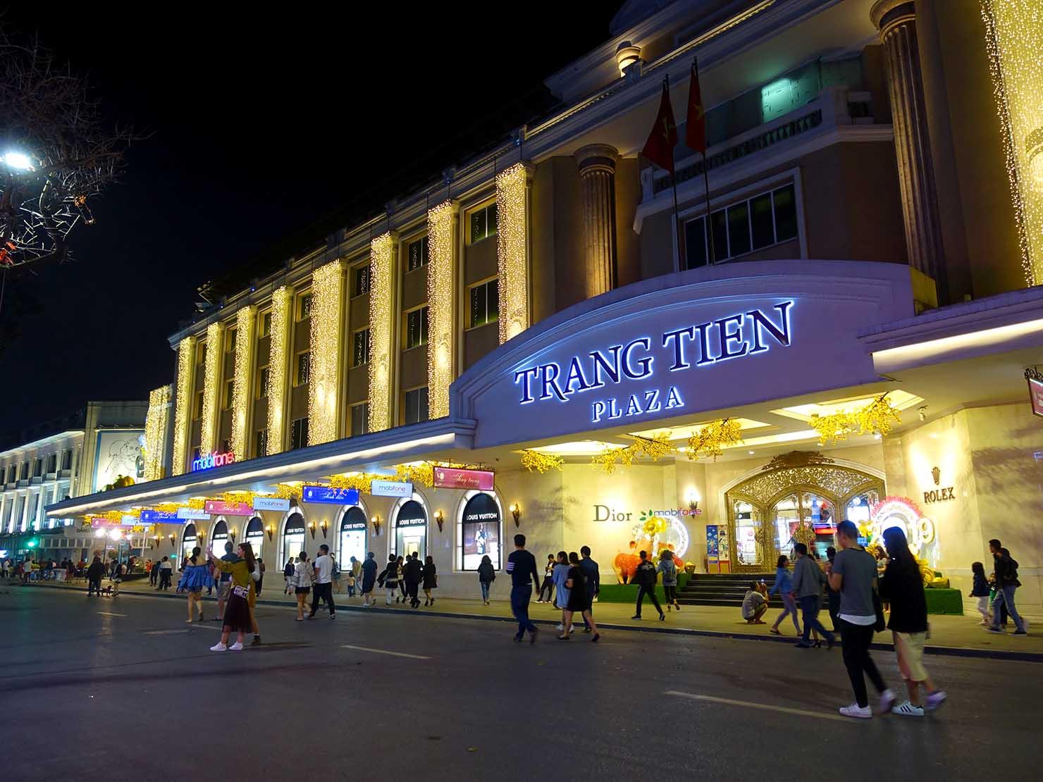 ベトナム・ハノイ旧市街の観光スポット「ホアンキエム湖」エリアにある百貨店
