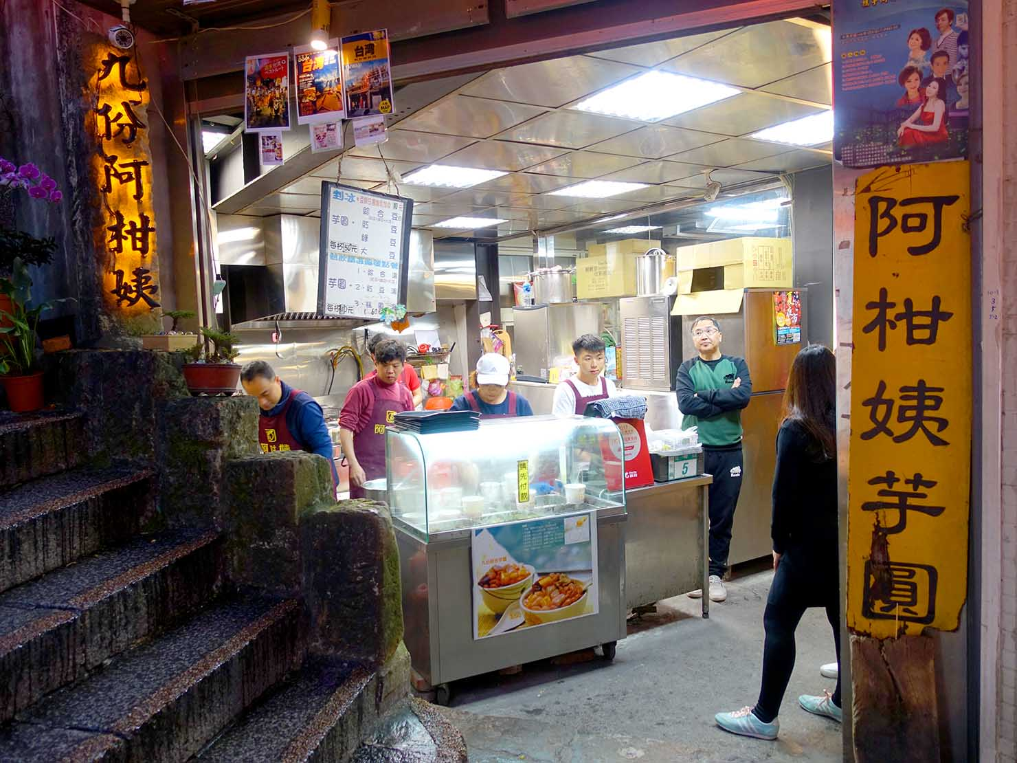 台北・九份老街のおすすめグルメ店「阿柑姨芋圓」