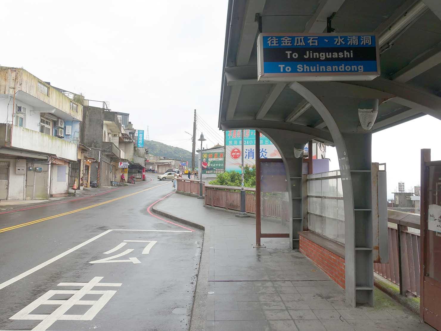 台北・九份老街のバス停