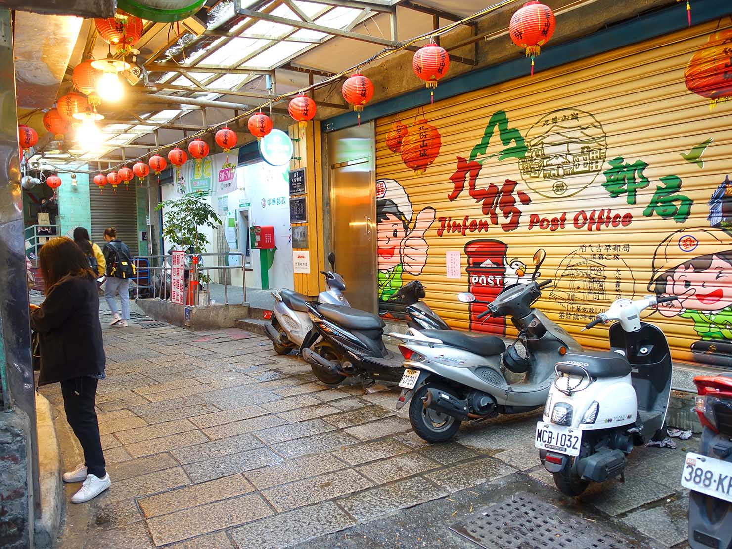 台北・九份老街の郵便局