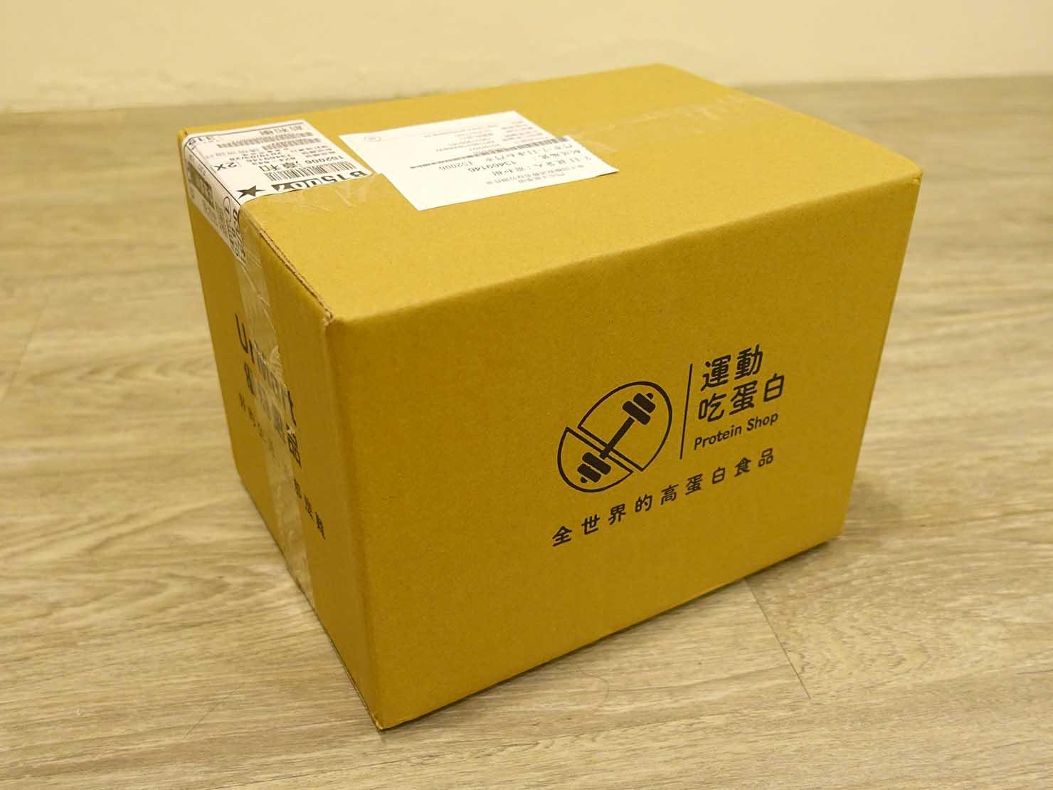 台湾のプロテイン専門サイト「運動吃蛋白」の小包