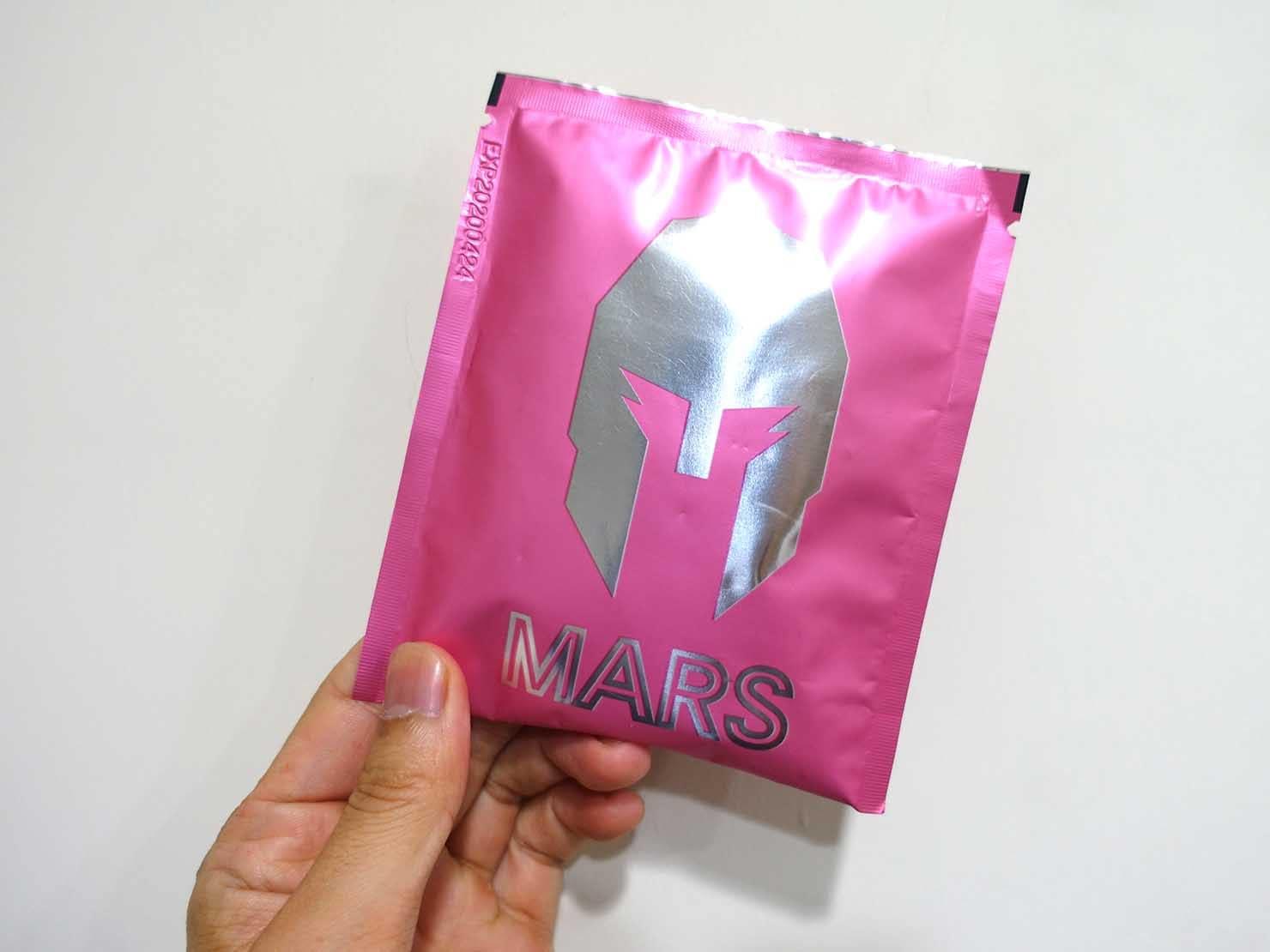 台湾発のおしゃれなプロテイン「戰神Mars」荔枝(ライチ)