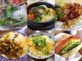 台北でよく食べる外国料理まとめ