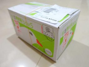 台湾郵便局宅配サービスの箱