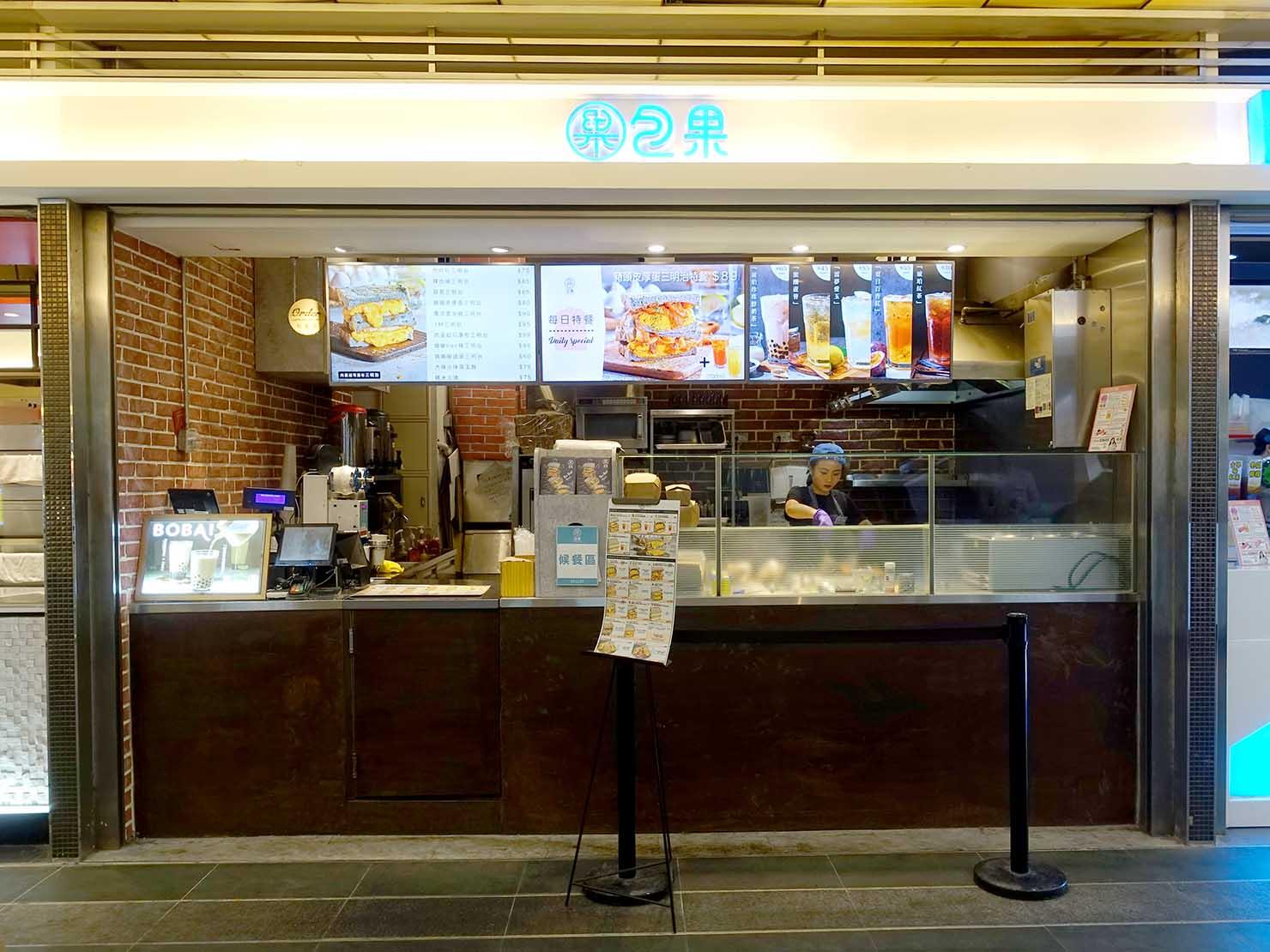 台北駅駅ナカ(車站大廳)のおすすめグルメ店「包果」の外観