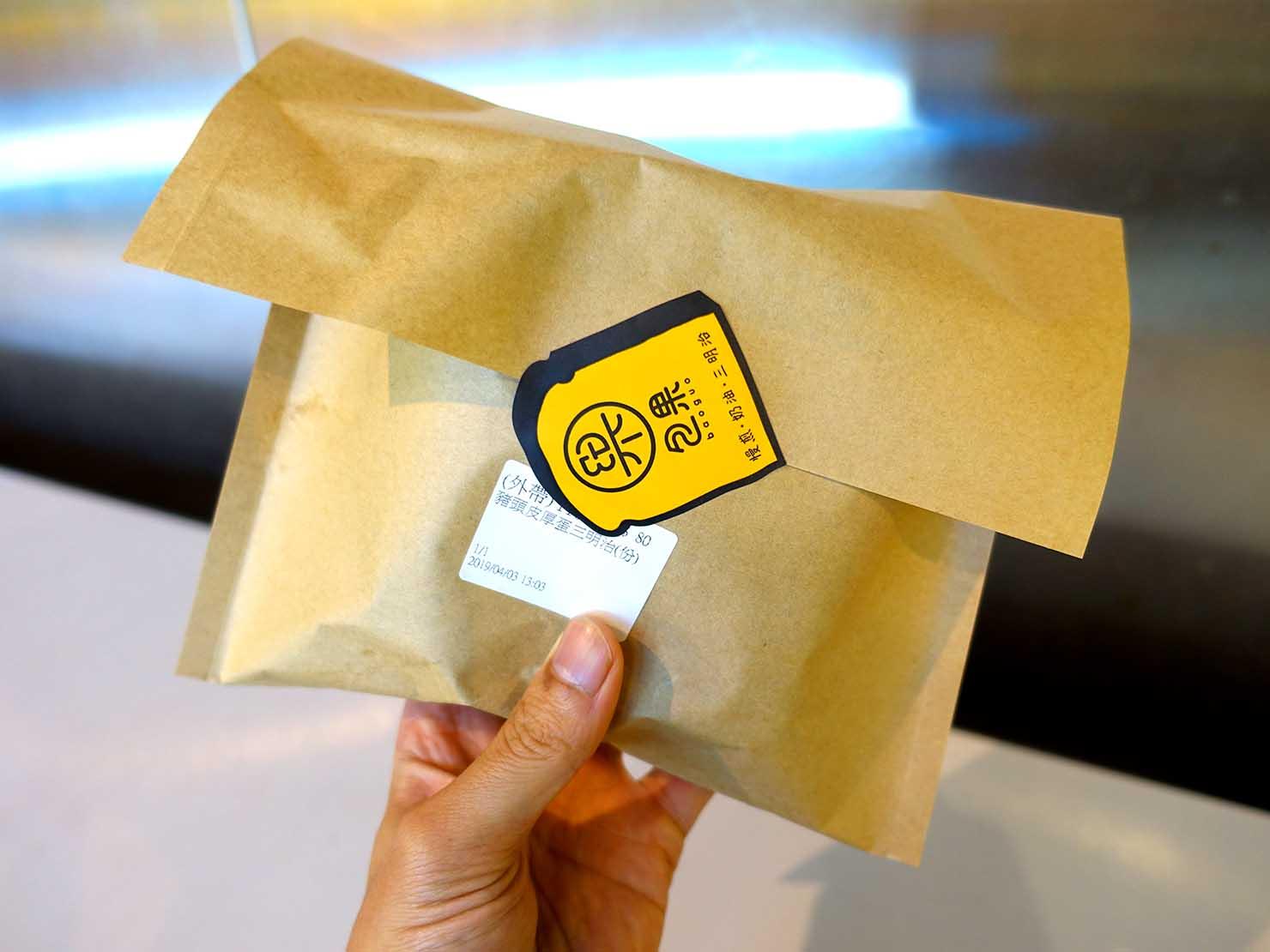 台北駅駅ナカ(車站大廳)のおすすめグルメ店「包果」のパッケージ