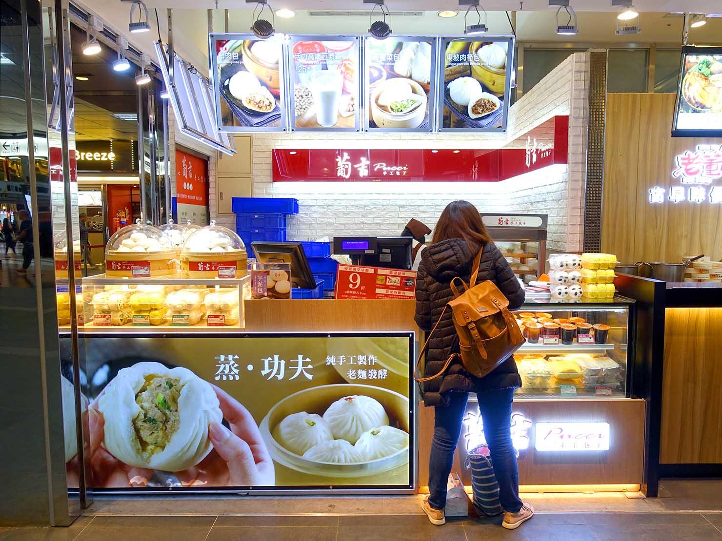 台北駅駅ナカ(車站大廳)のおすすめグルメ店「葡吉手工包子」の外観