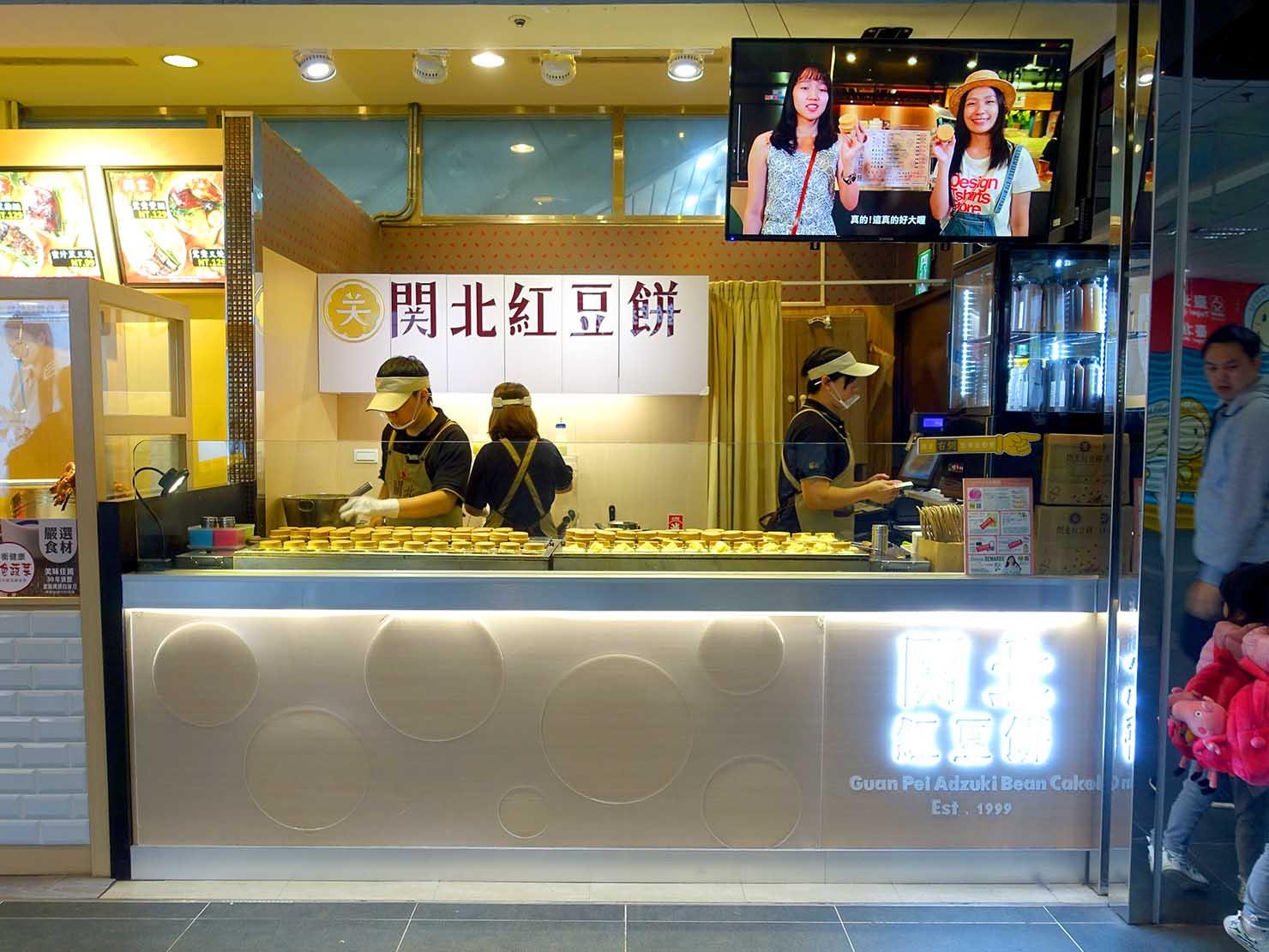 台北駅駅ナカ(車站大廳)のおすすめグルメ店「關北紅豆餅」の外観
