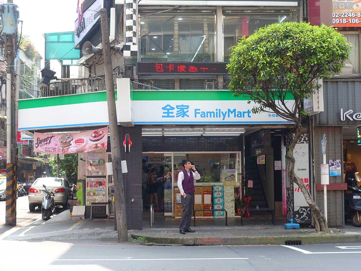 台湾のコンビニ「全家(ファミリーマート)」の外観