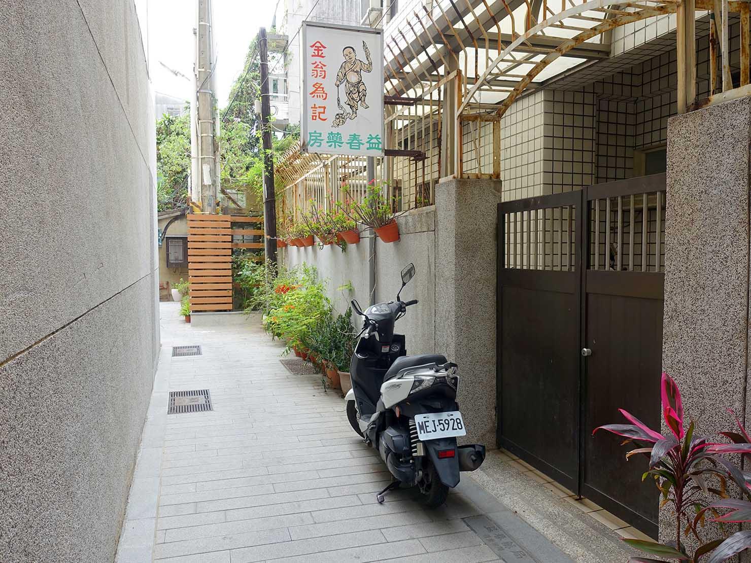 台南・永福路二段97巷の中藥行看板