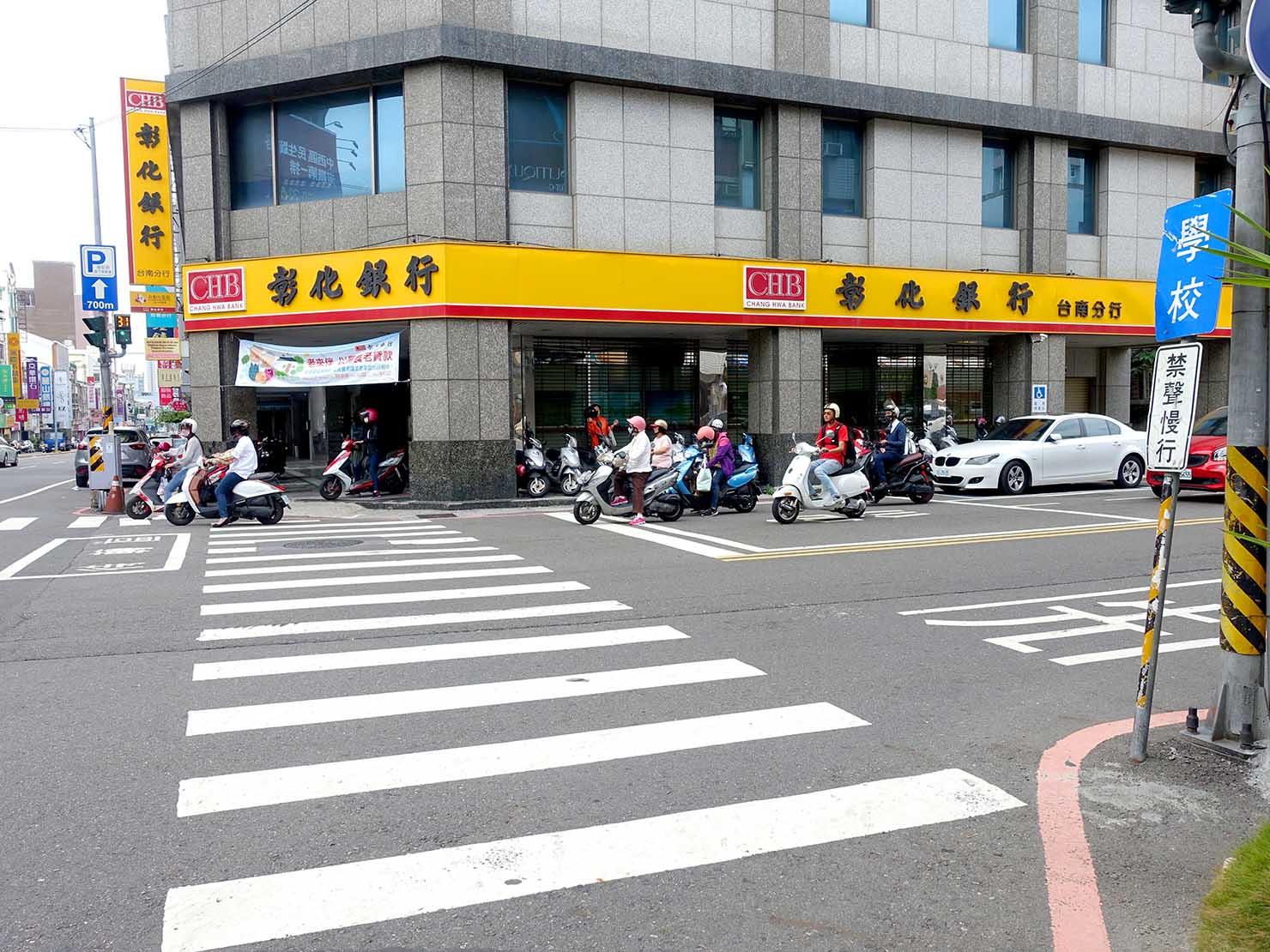 台南・永福路二段の彰化銀行