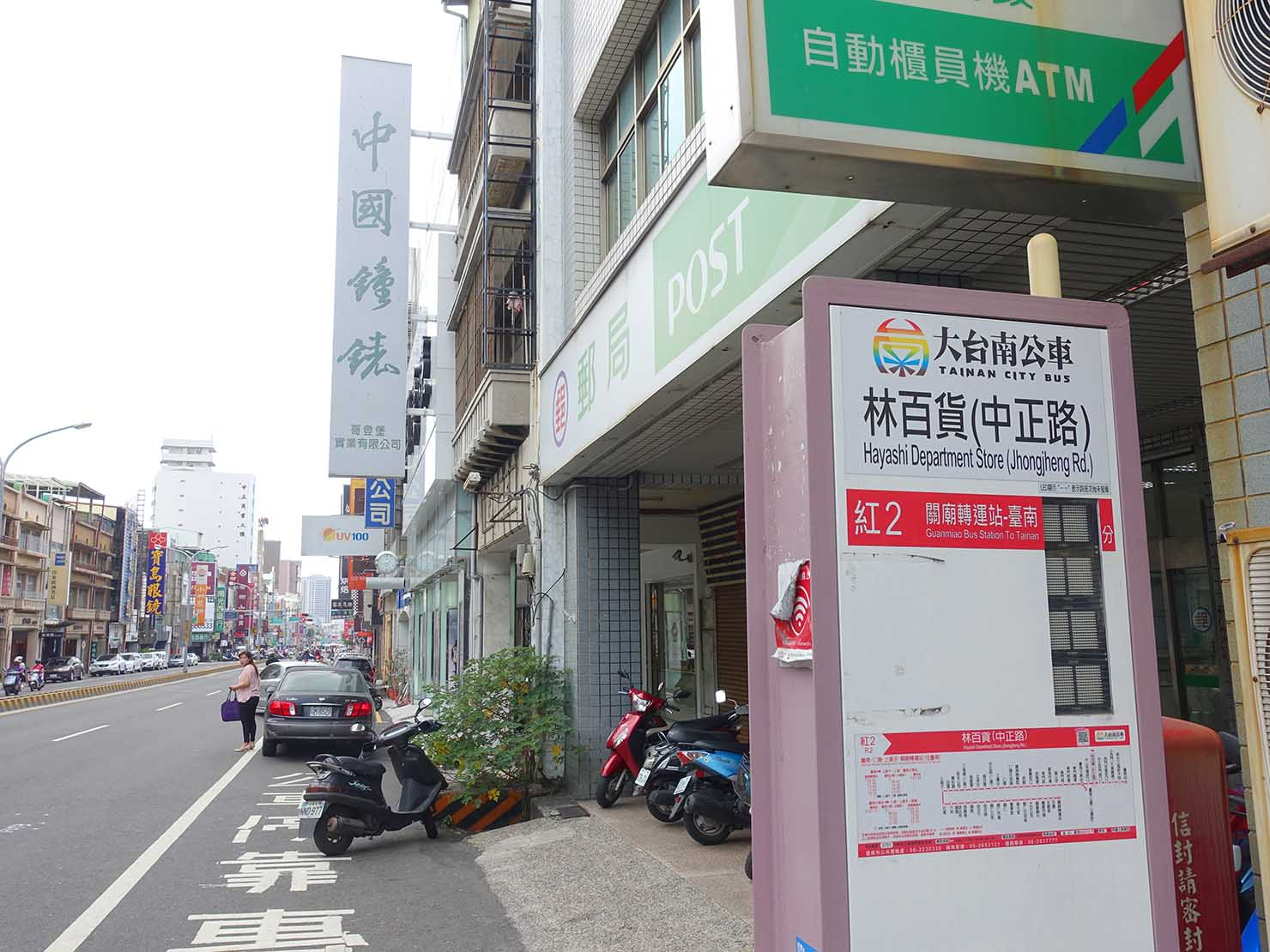 台南・林百貨(中正路)のバス停