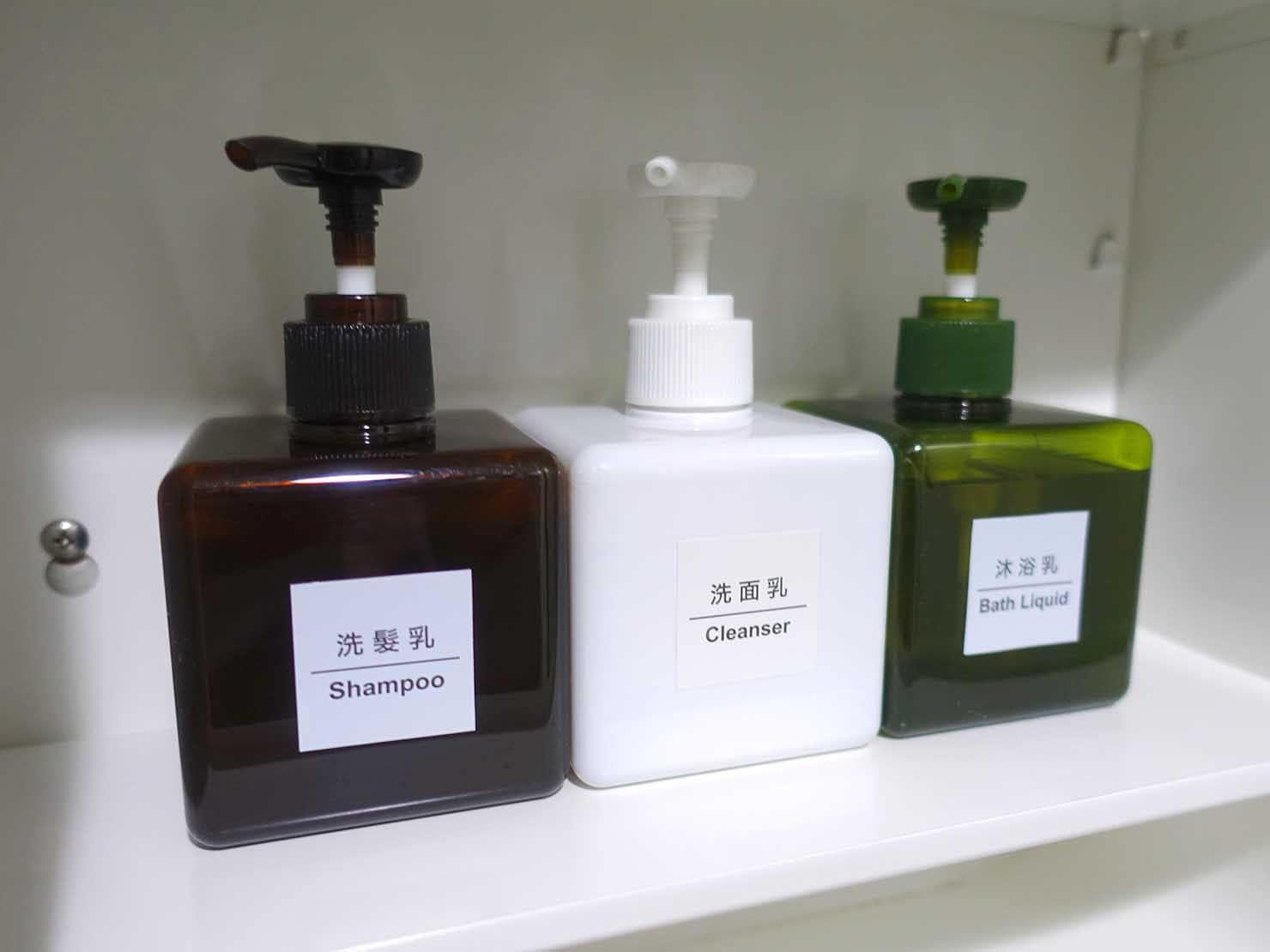 台南のおすすめ古民家ゲストハウス「永福97.1」アティックキャビン1Fシャワールームのシャンプー類
