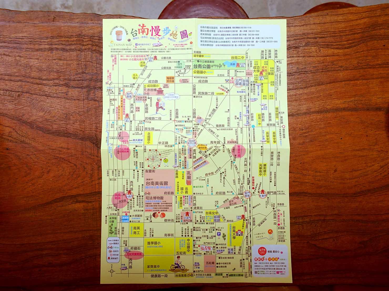 台南のおすすめ古民家ゲストハウス「永福97.1」でいただいた観光マップ