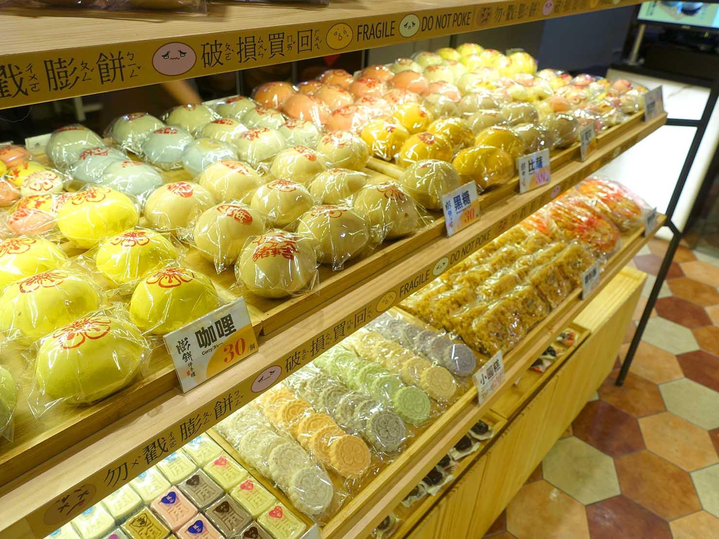 台南・孔廟エリアのおすすめグルメ店「克林台包」の台湾伝統菓子