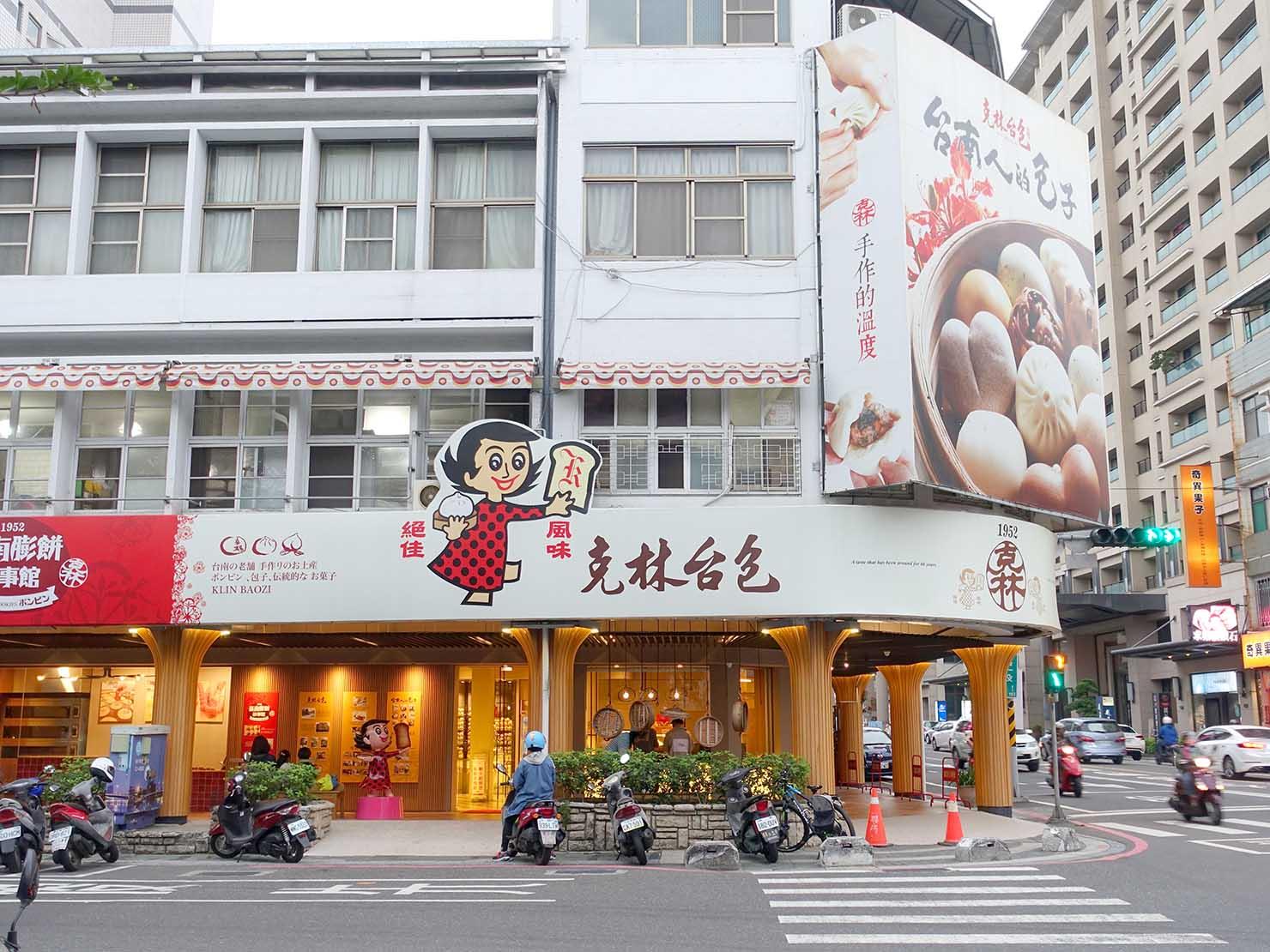 台南・孔廟エリアのおすすめグルメ店「克林台包」の外観
