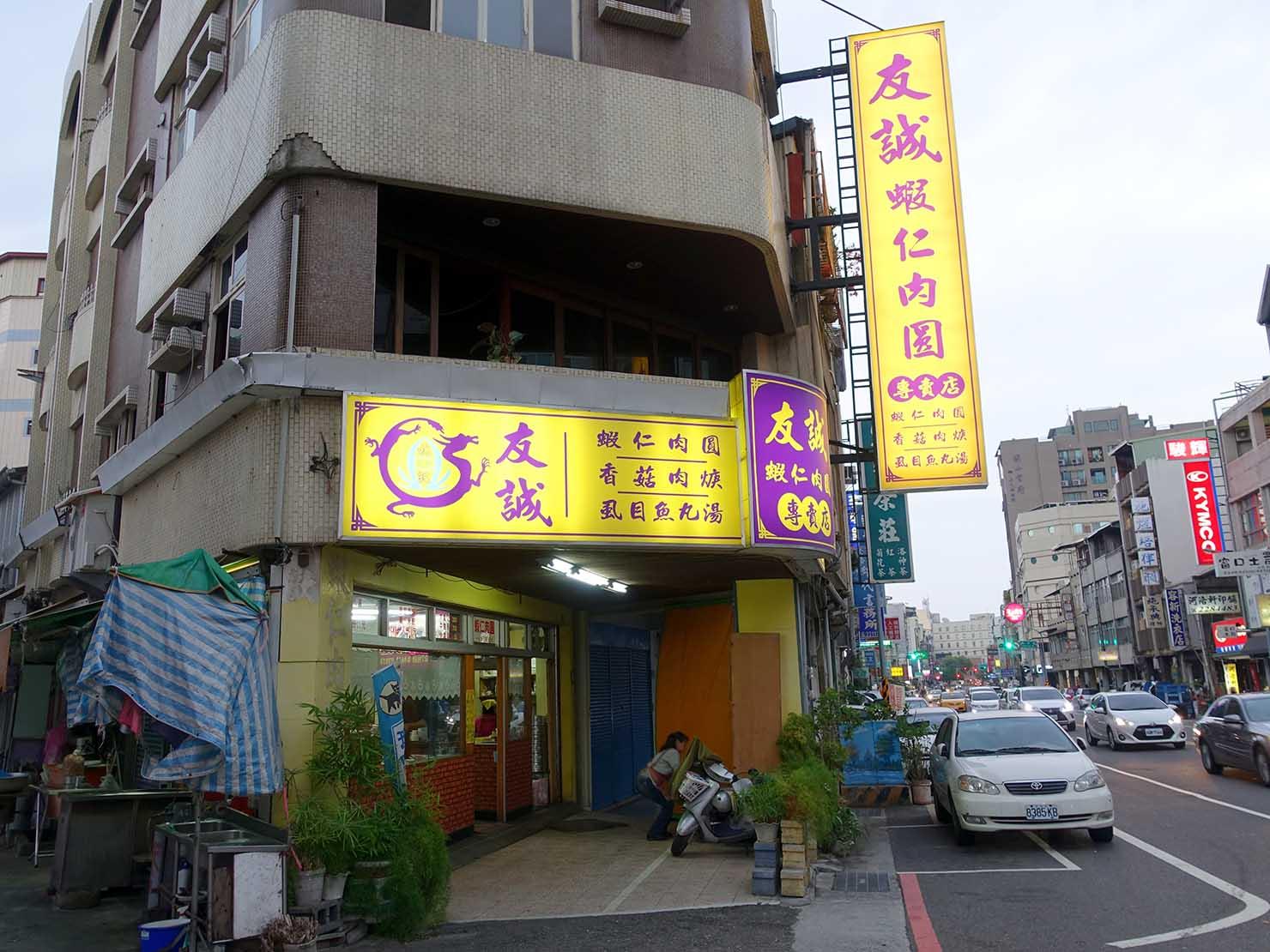 台南・孔廟エリアのおすすめグルメ店「友誠蝦仁肉圓」の外観