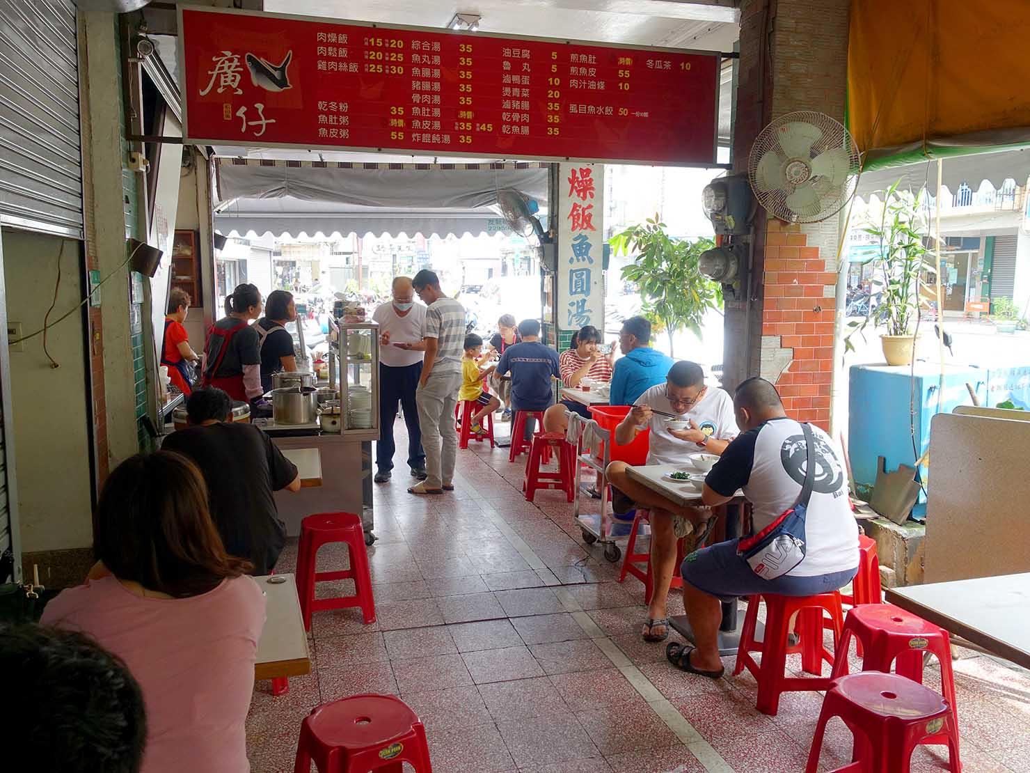 台南・孔廟エリアのおすすめグルメ店「廣仔虱目魚丸」の店内