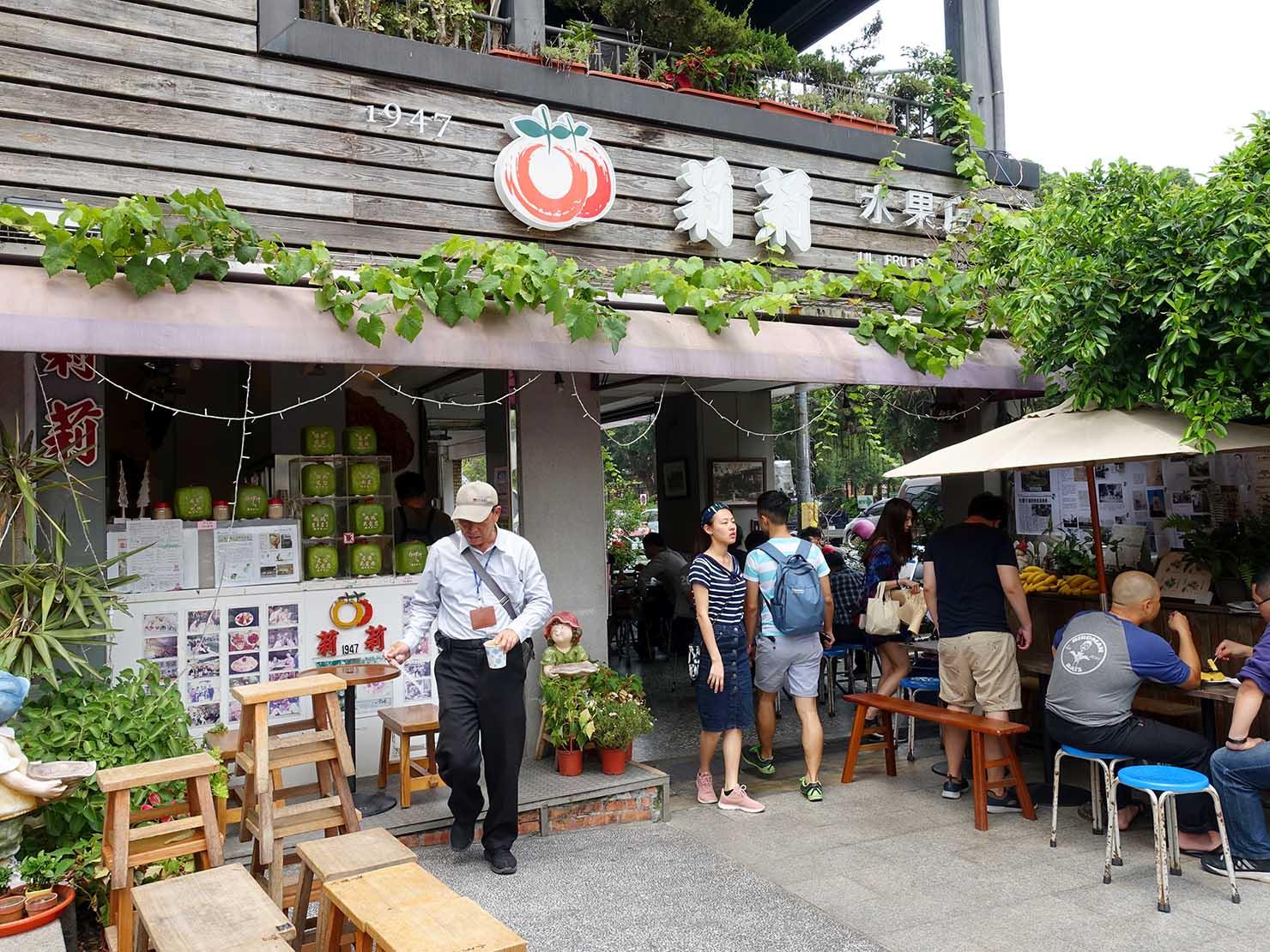 台南・孔廟エリアのおすすめグルメ店「莉莉水果店」の外観
