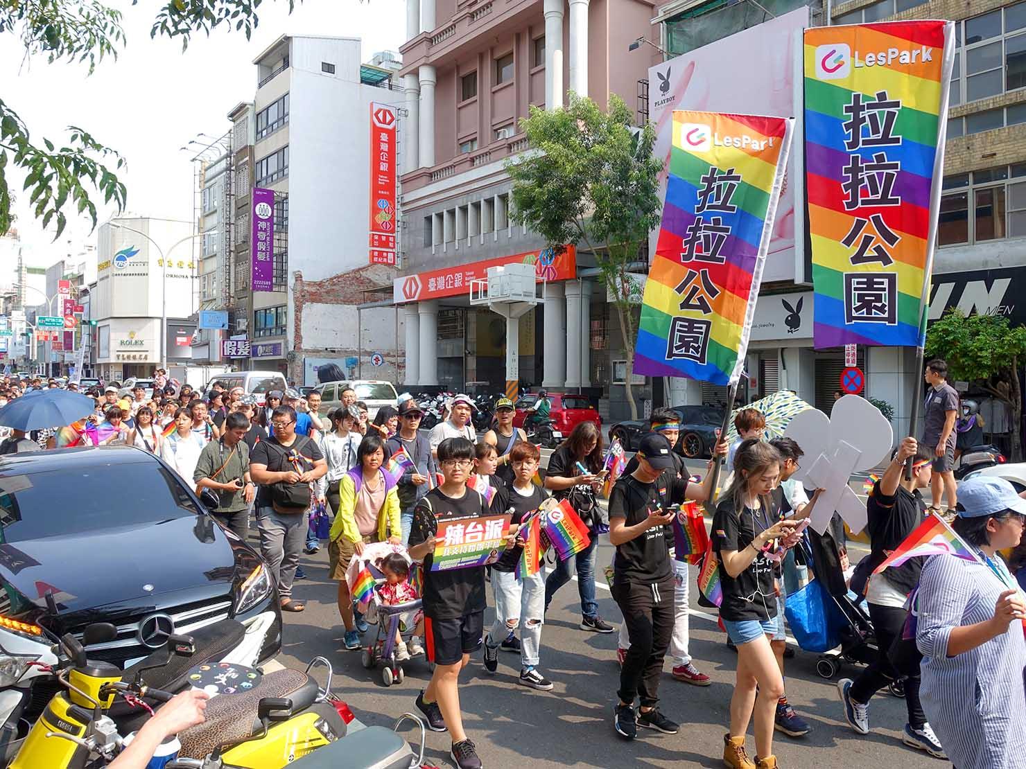 台南彩虹遊行(台南レインボーパレード)2019のパレード隊列