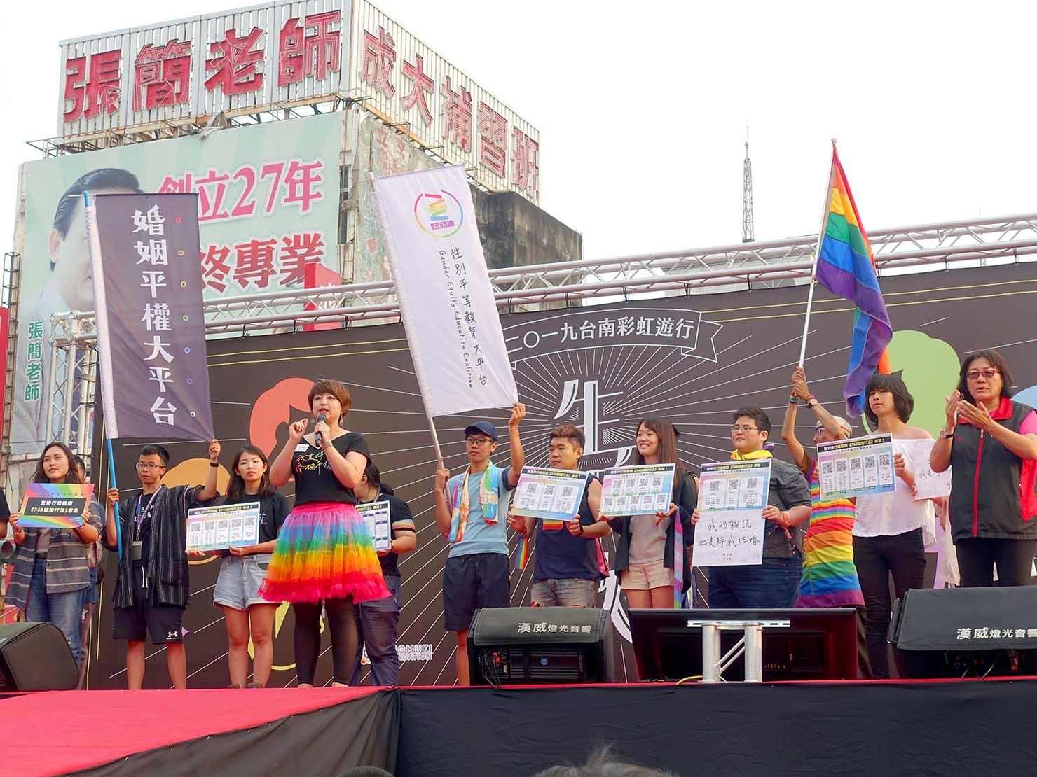 台南彩虹遊行(台南レインボーパレード)2019の会場ステージでスピーチする婚姻平權大平台の呂欣潔氏