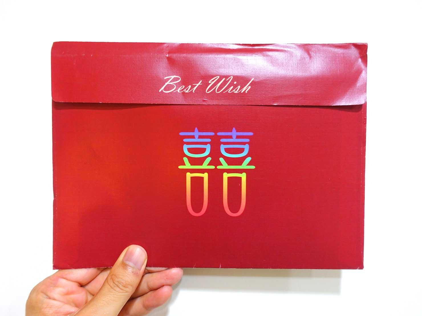 台日同性カップルの友人から届いた結婚式招待状「喜帖」