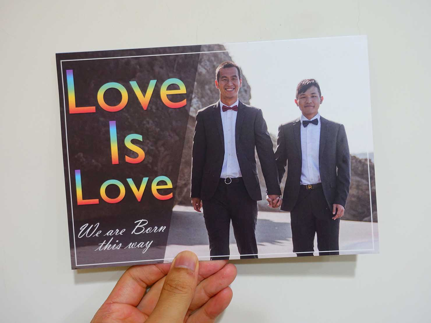 台日同性カップルの友人から届いた結婚式招待状「喜帖」の中で微笑むAZくんとIanくん
