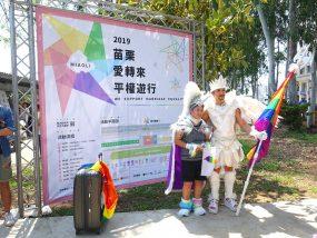 苗栗愛轉來平權遊行(苗栗LGBTプライド)2019会場エントランス