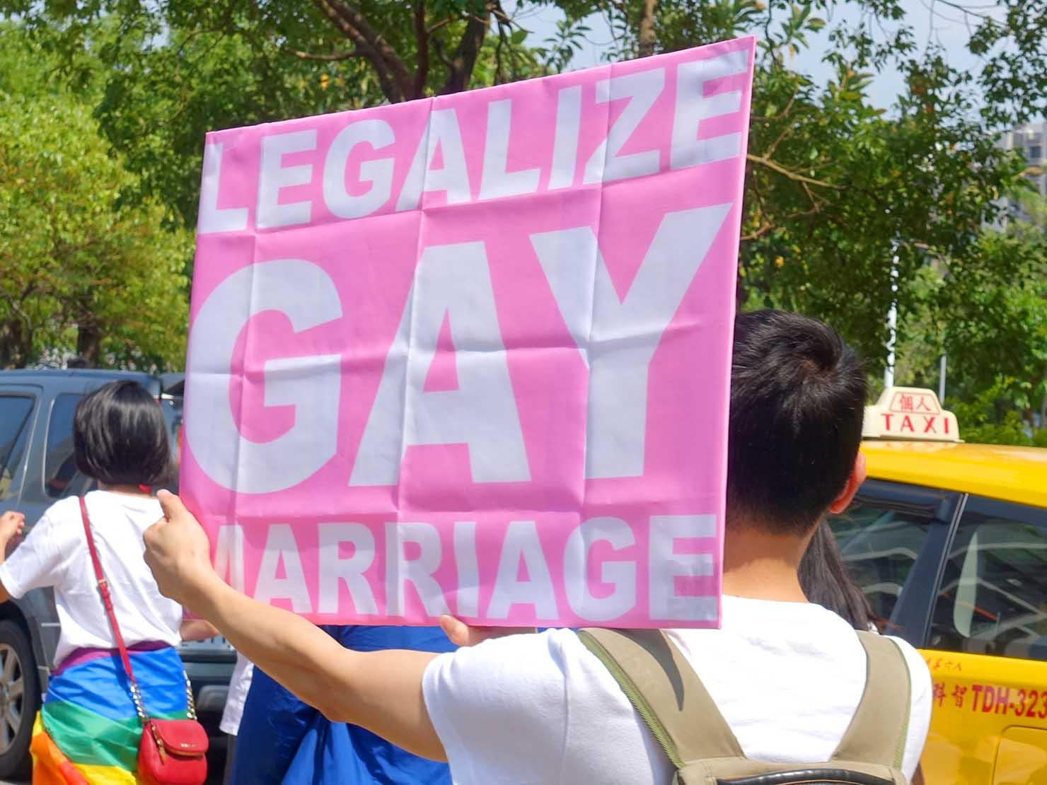 苗栗愛轉來平權遊行(苗栗LGBTプライド)2019のパレードで同性婚実現を求めるプラカードを掲げる参加者