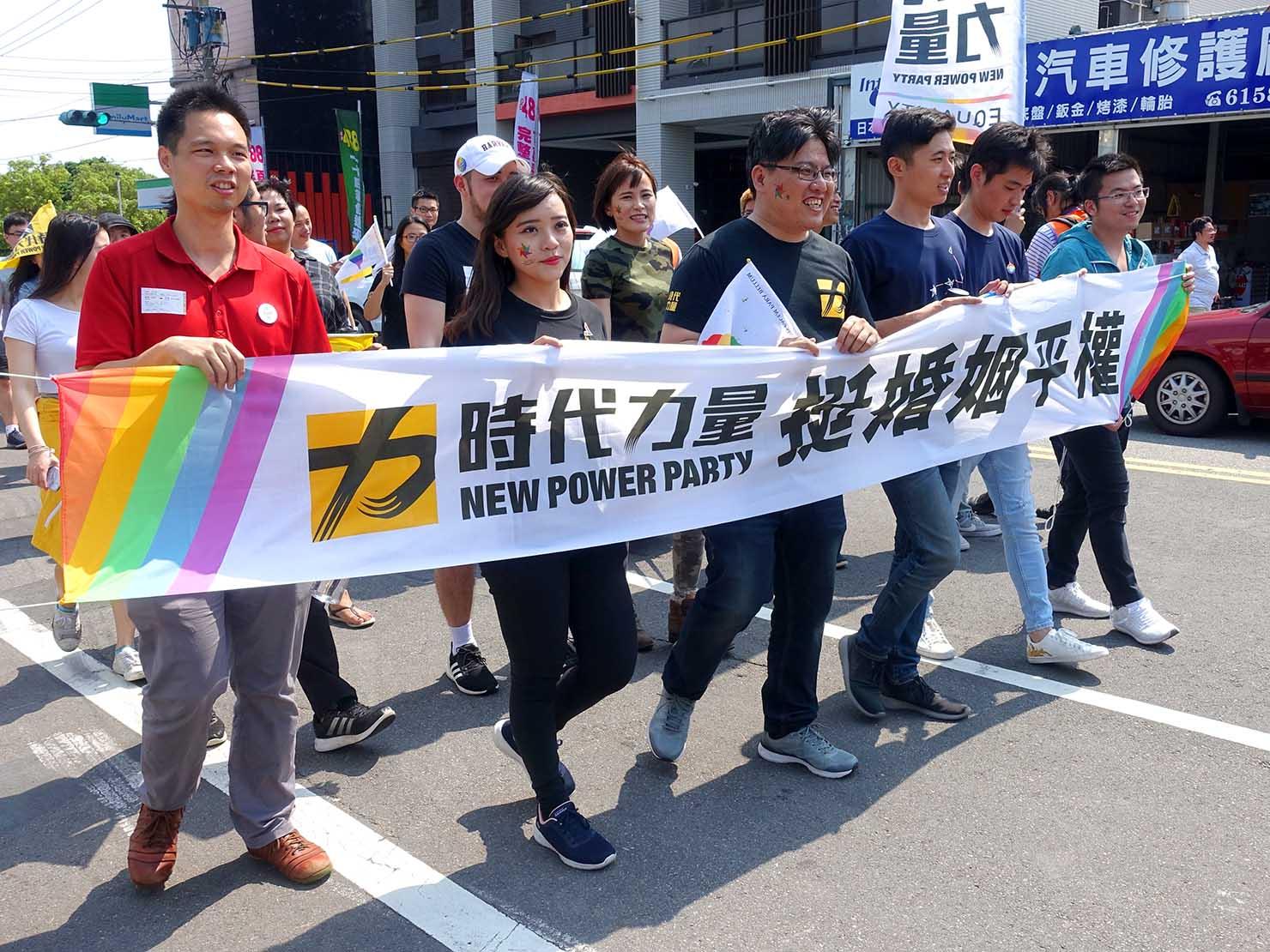 苗栗愛轉來平權遊行(苗栗LGBTプライド)2019のパレードを歩く政党・時代力量