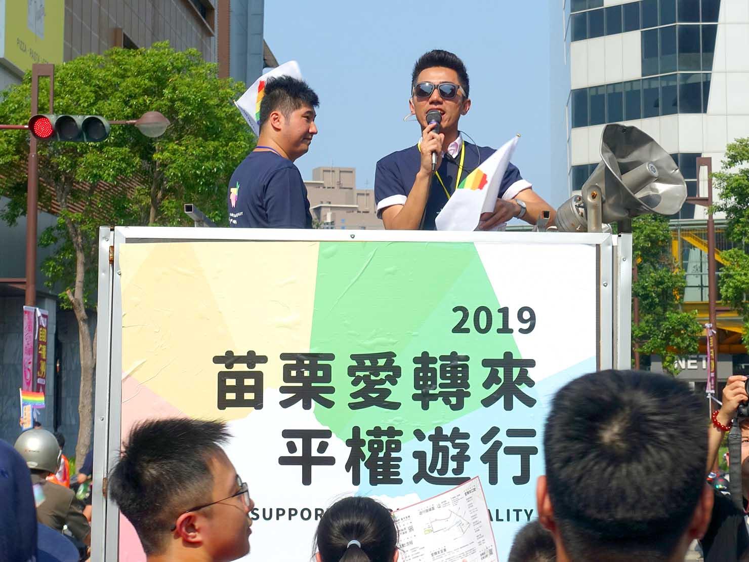 苗栗愛轉來平權遊行(苗栗LGBTプライド)2019のパレード先導車からアナウンスする司会者