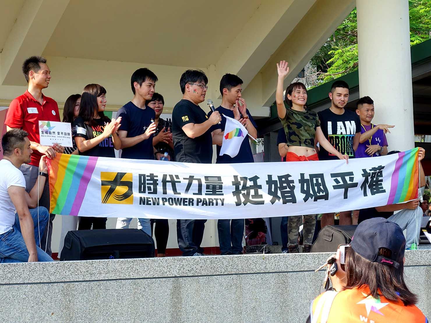 苗栗愛轉來平權遊行(苗栗LGBTプライド)2019のステージに立つ政党・時代力量